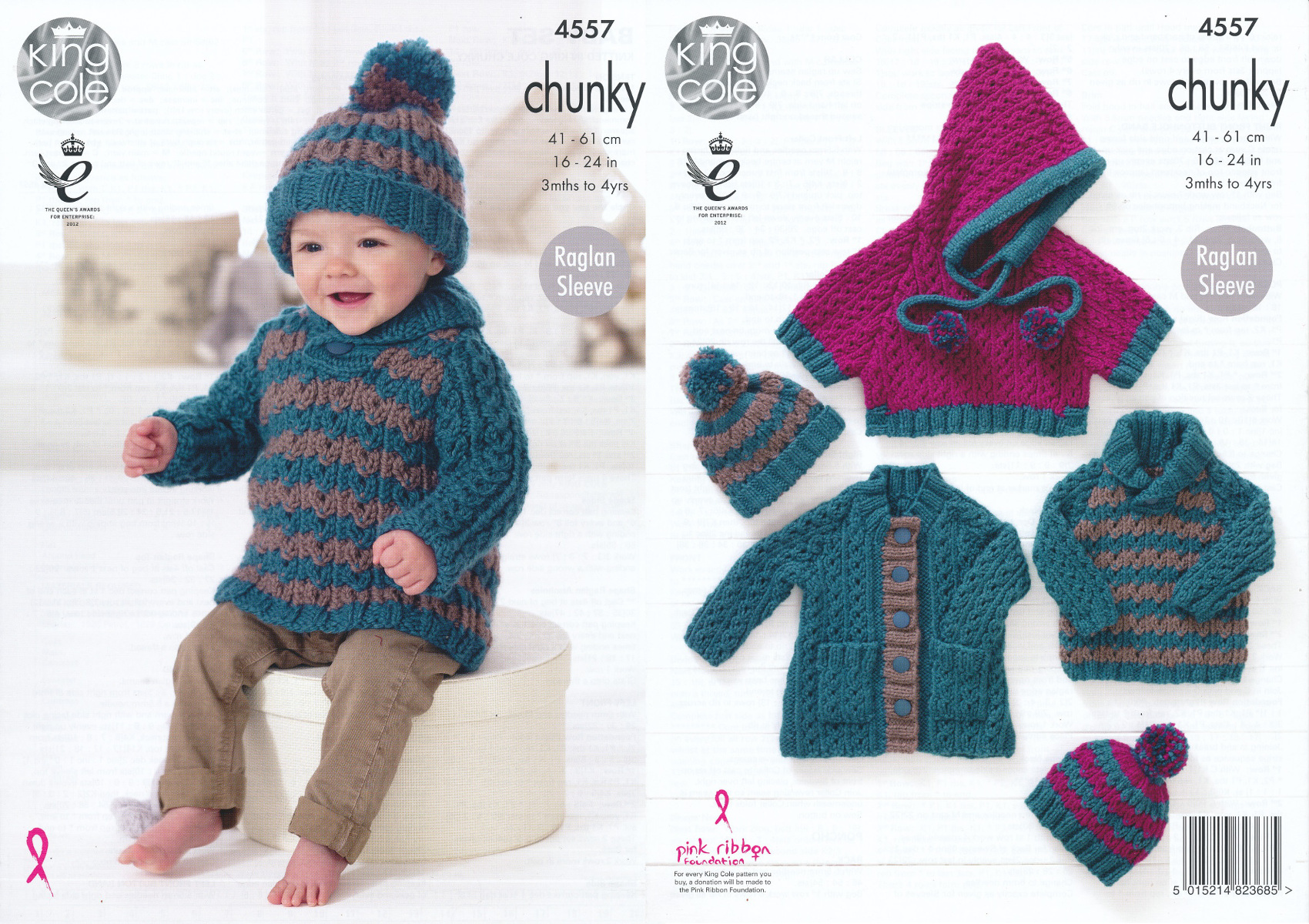 King Cole Baby Chunky Knitting Pattern Raglan Sleeve Coat Jumper