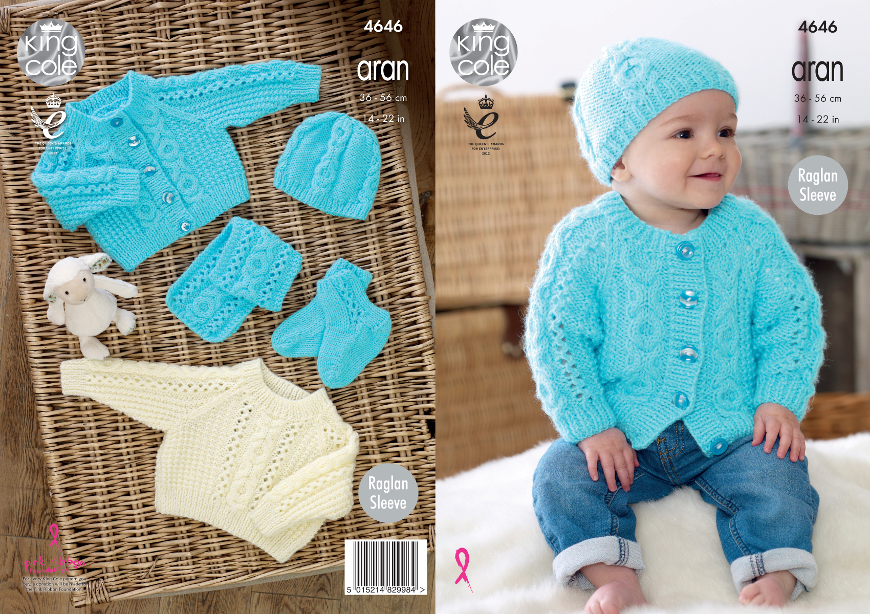 0cab313b3b32 King Cole Baby Aran Knitting Pattern Sweater Cardigan Hat Scarf ...