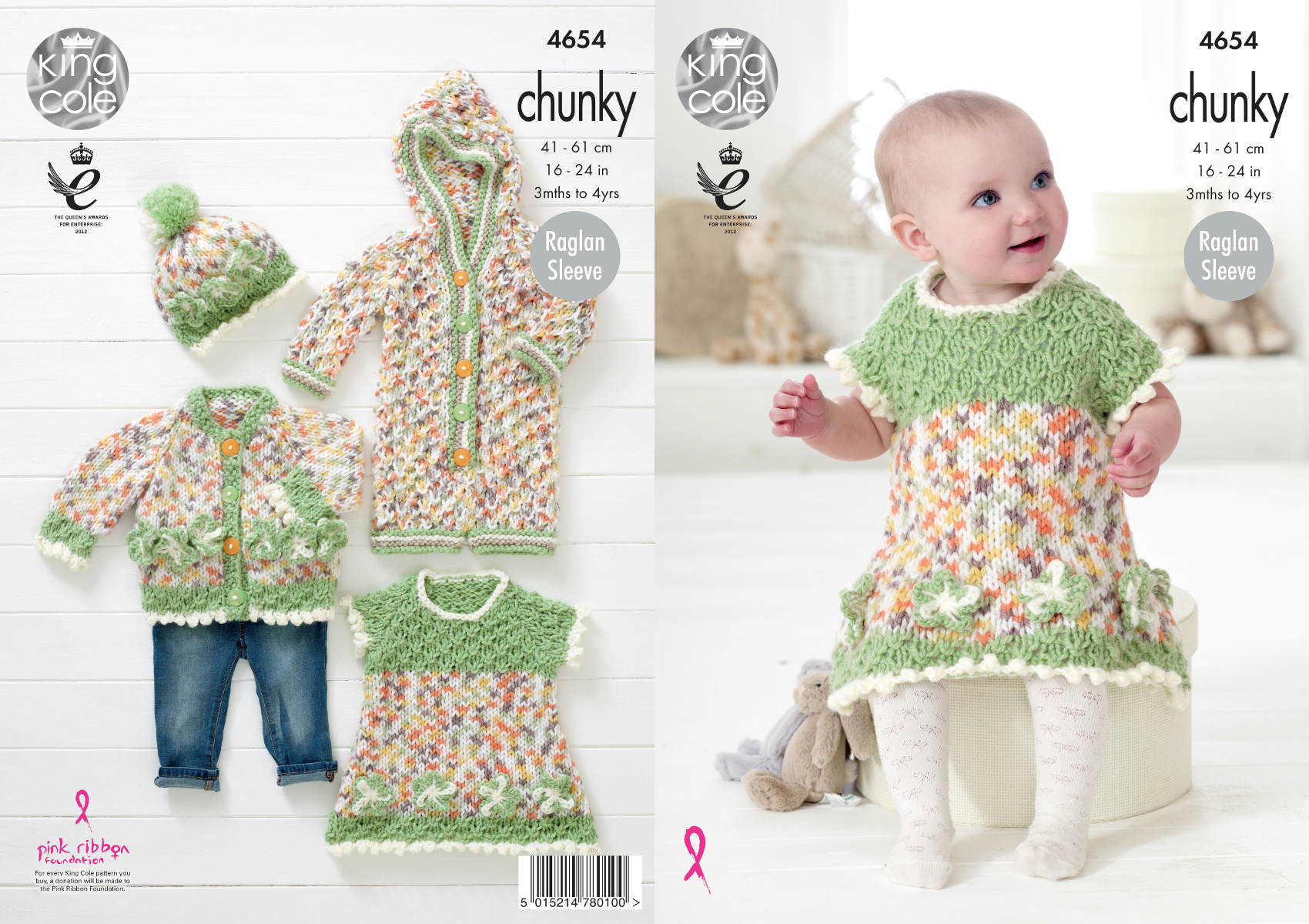 King Cole Baby Chunky Knitting Pattern Flower Dress Cardigan All In ...