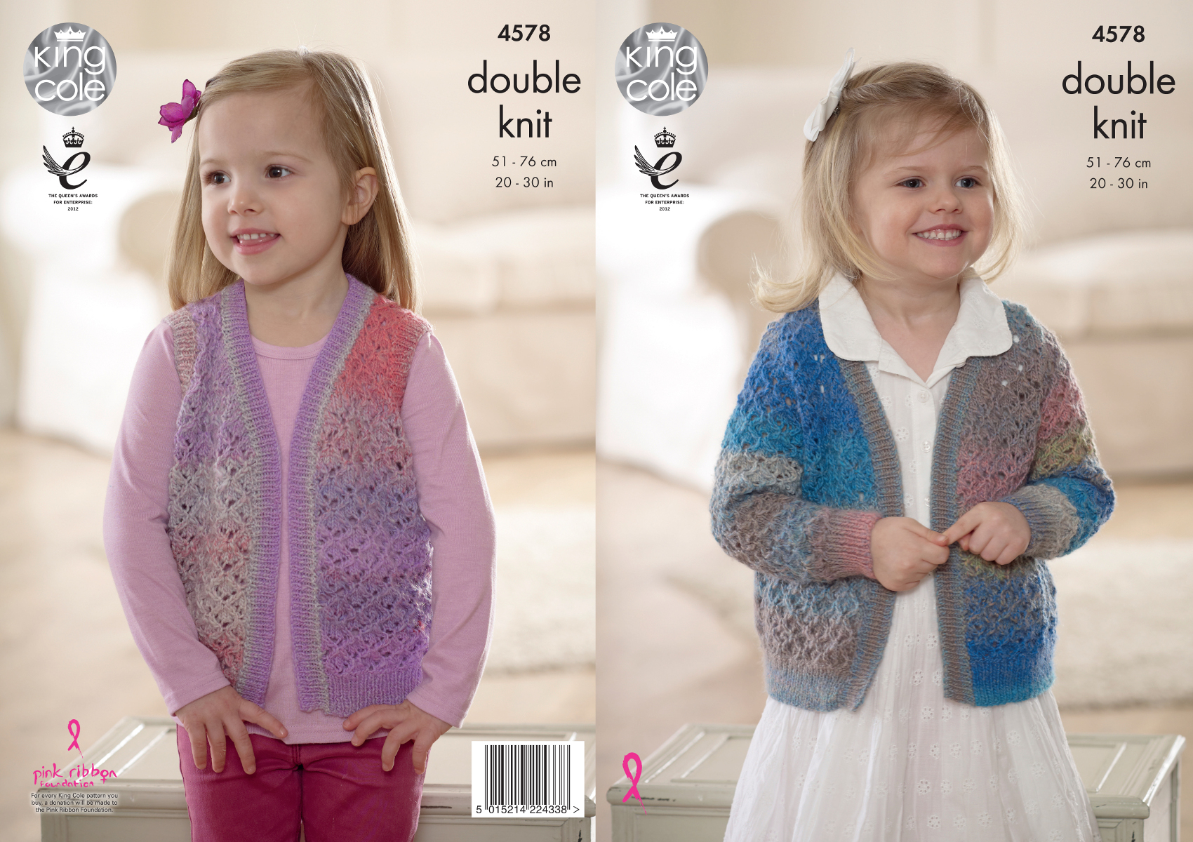 Lace cardigan waistcoat girls double knitting pattern king cole lace cardigan waistcoat girls double knitting pattern king cole sprite dk 4578 bankloansurffo Image collections