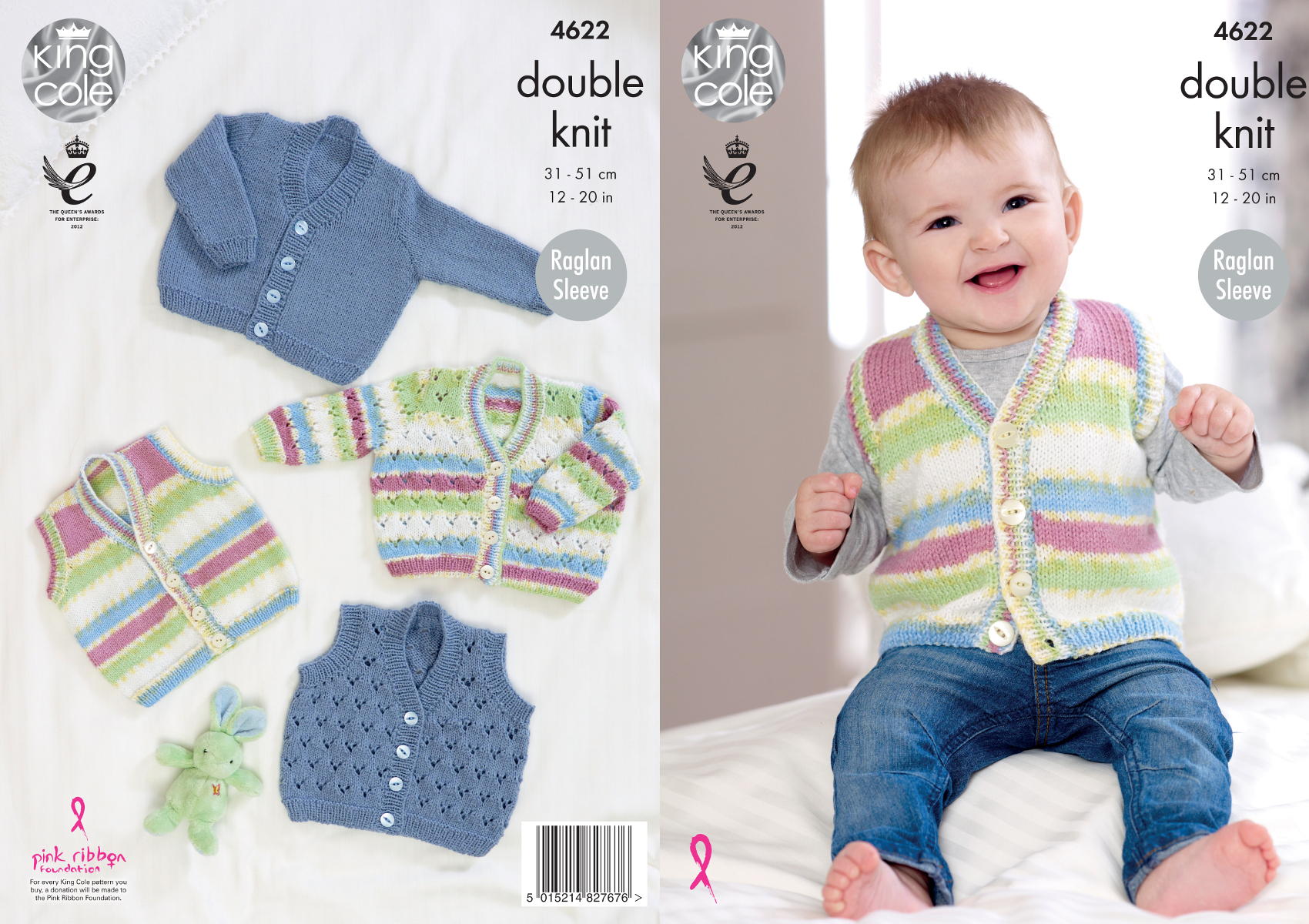 Lace or stocking stitch cardigan waistcoat baby knitting pattern lace or stocking stitch cardigan waistcoat baby knitting pattern king cole 4622 bankloansurffo Image collections