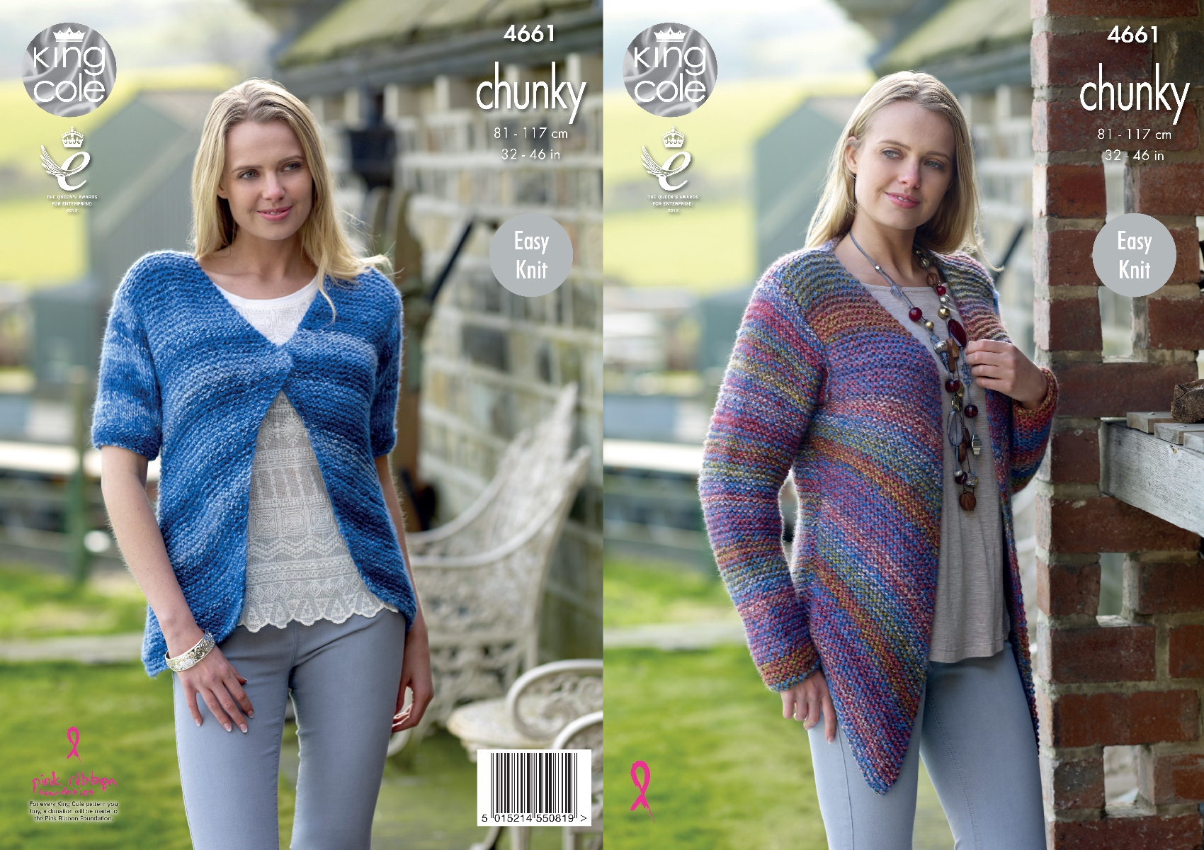 Easy Knit Ladies Cardigans Jackets Womens Chunky Knitting Pattern