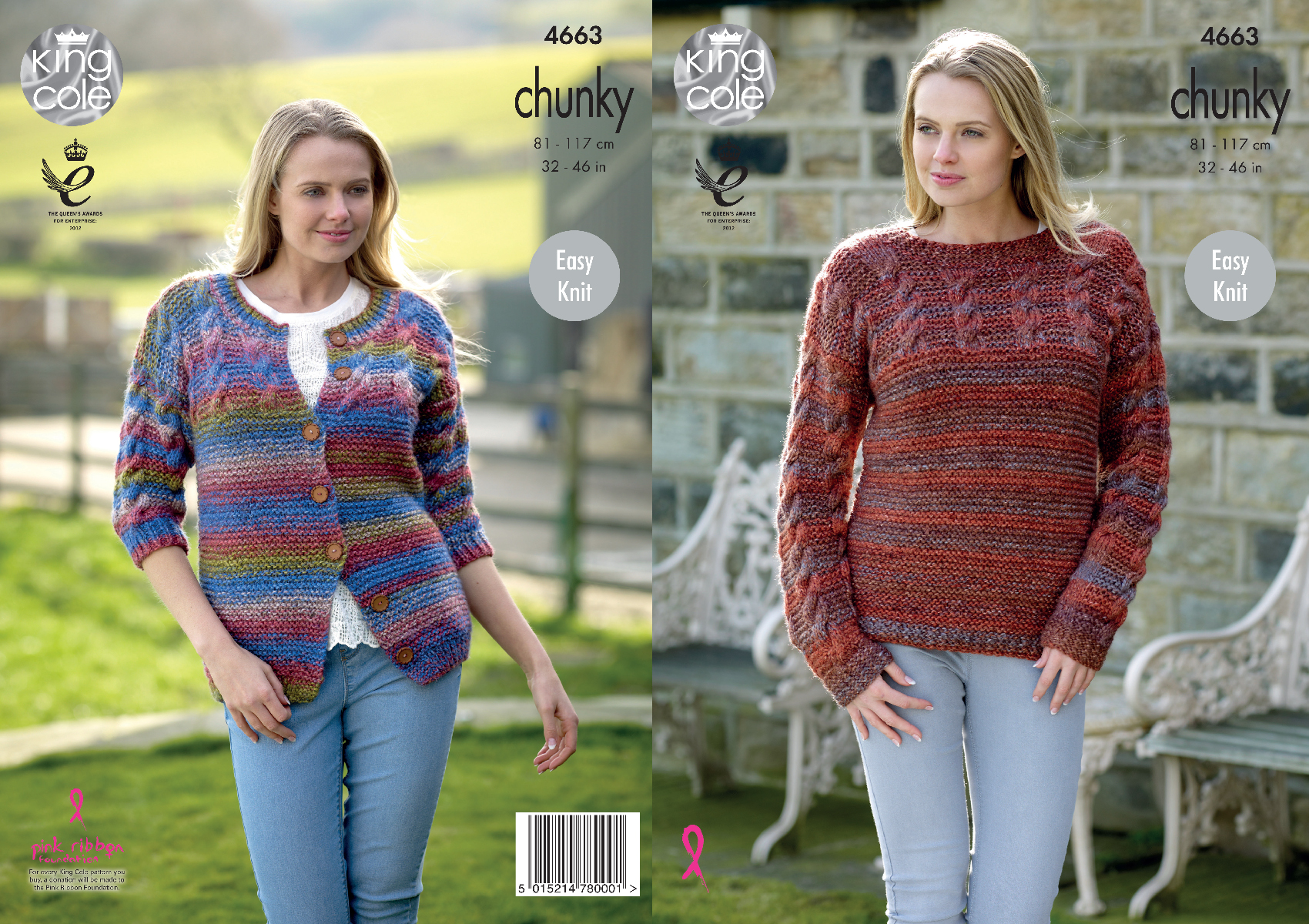 Easy cable knit cardigan sweater knitting pattern king cole easy cable knit cardigan sweater knitting pattern king cole ladies chunky 4663 bankloansurffo Gallery