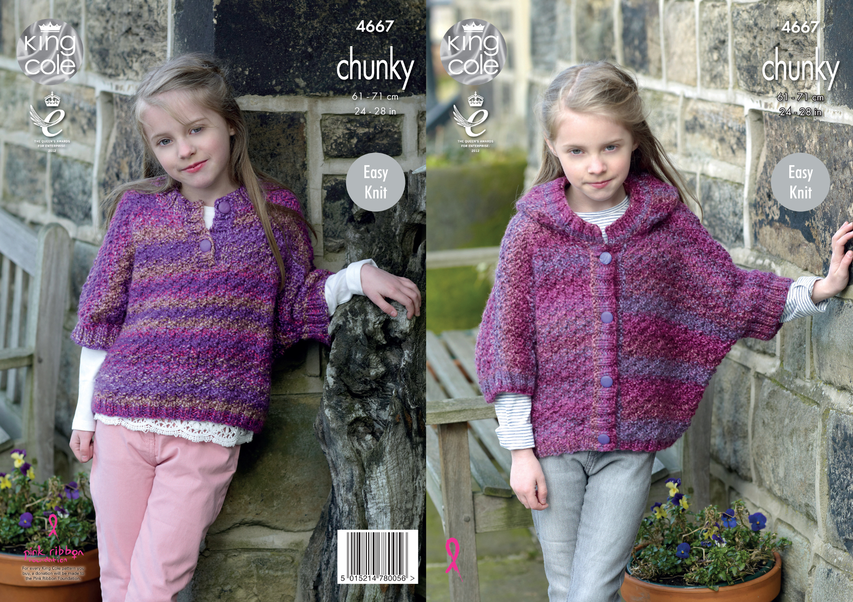 King Cole Girls Chunky Knitting Pattern Easy Knit Hood Or Round Neck