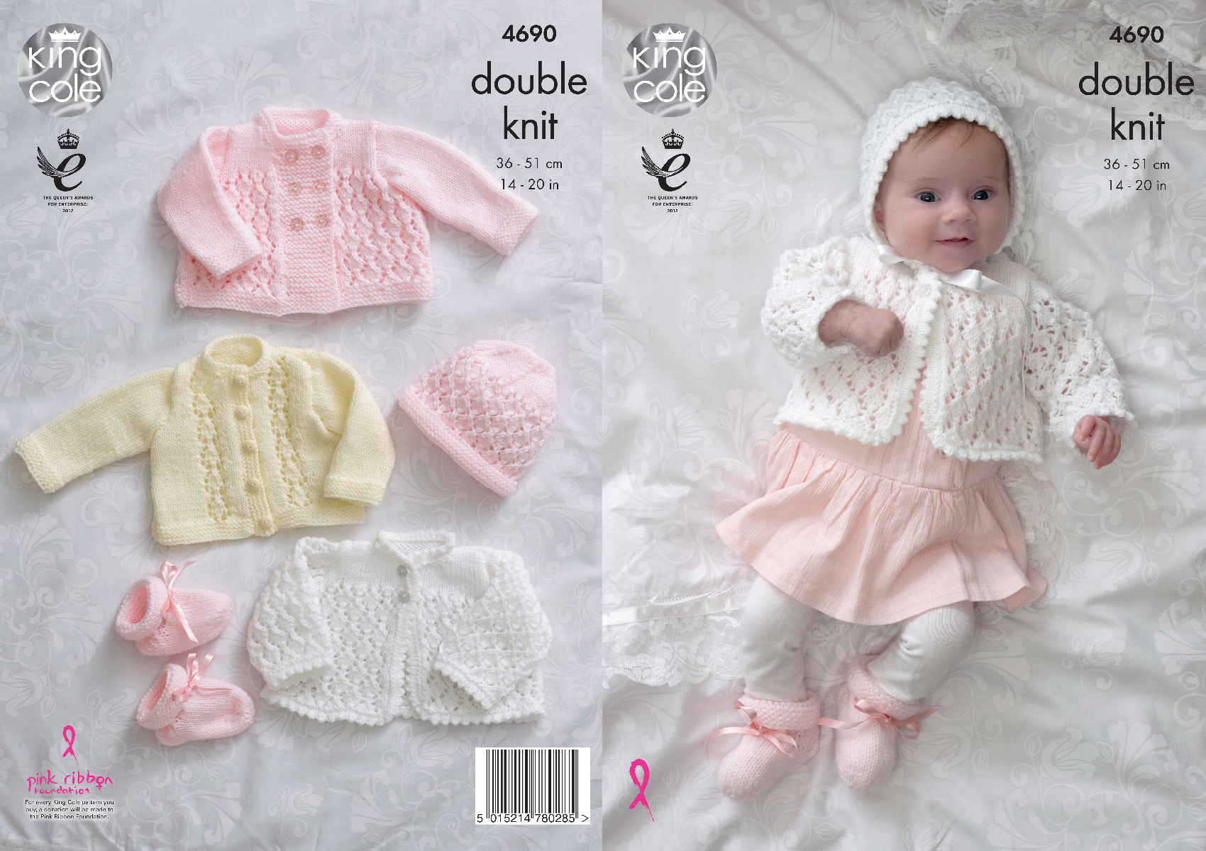 Knitting Pattern Baby Matinee Jacket Cardigan Bonnet