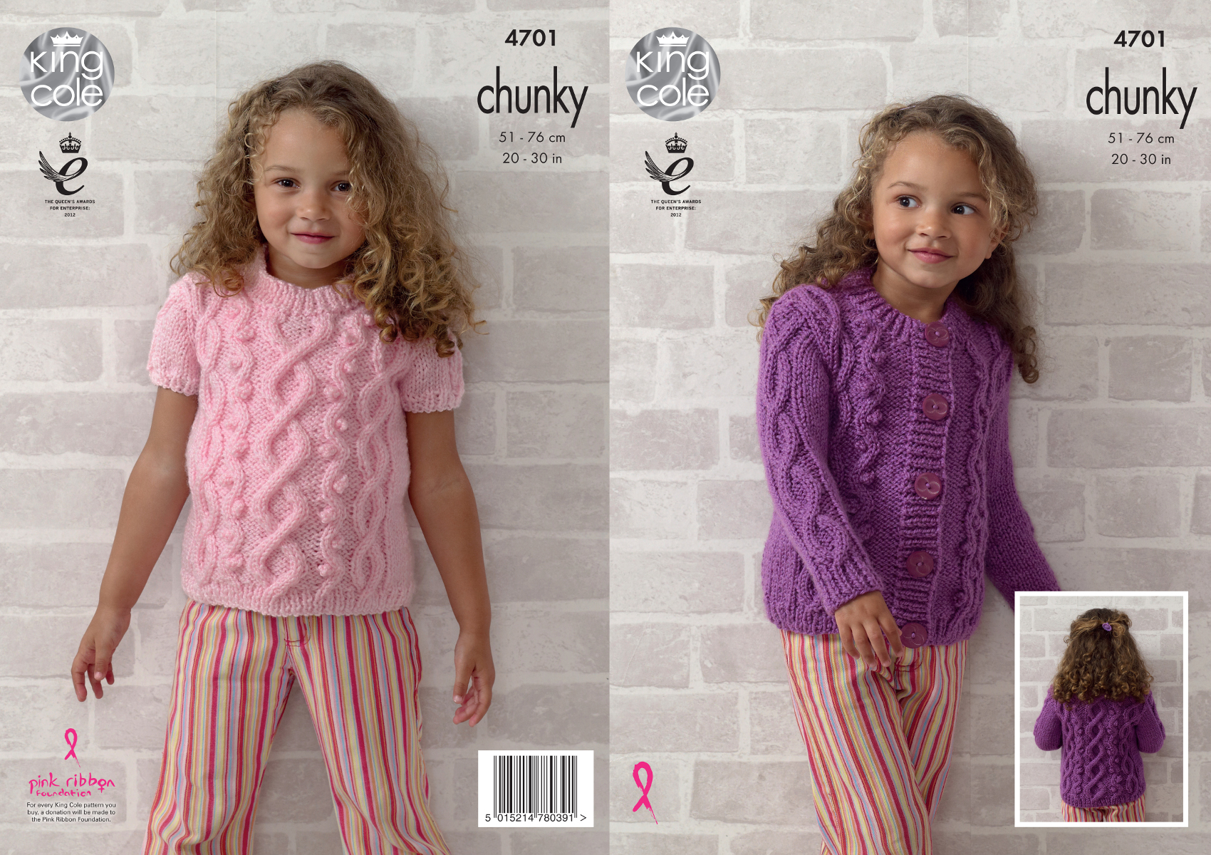 fbdae323d2b0bd King Cole Girls Chunky Knitting Pattern Cable Knit Round Neck Top ...
