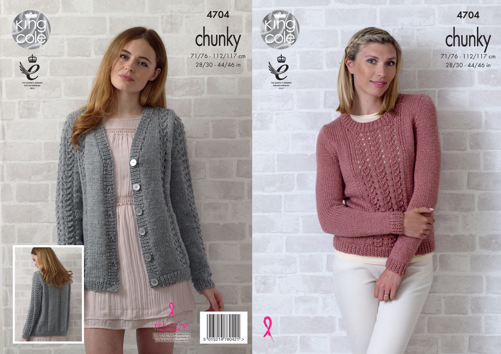 King cole womens chunky knitting pattern ladies lacy cardigan please look at images below for the chart showing measurements yarn and materials requirement to make this garment bankloansurffo Image collections