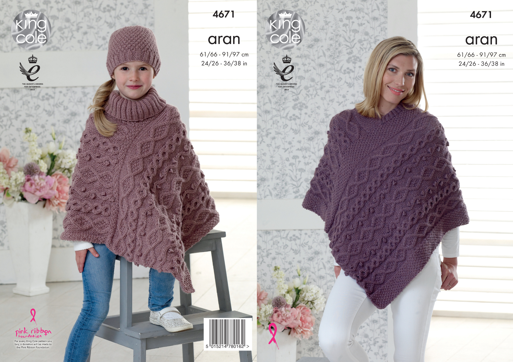 King Cole Ladies Girls Aran Knitting Pattern V Or Polo Neck Poncho