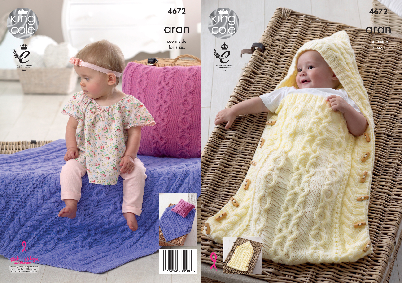 Knitting pattern king cole baby aran cabled sleeping bag blanket knitting pattern king cole baby aran cabled sleeping bag blanket cushion 4672 bankloansurffo Choice Image