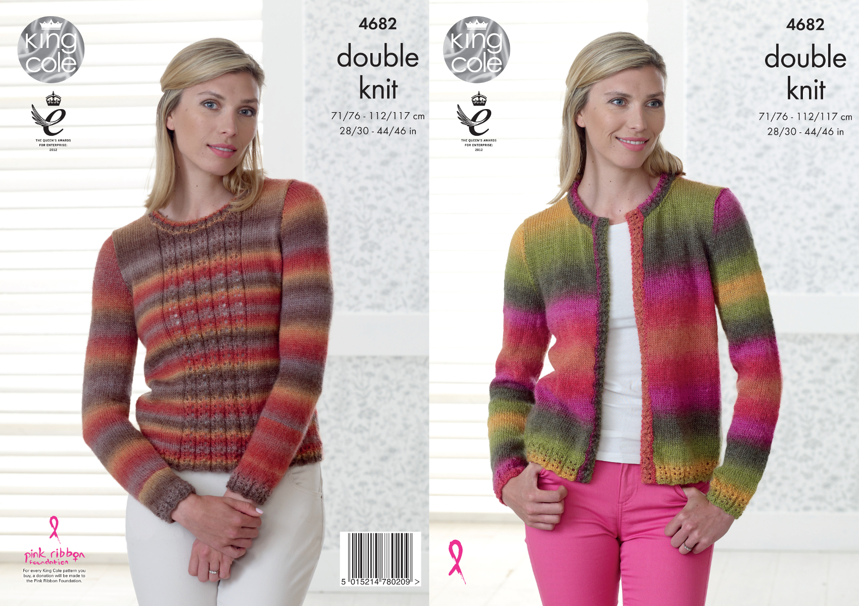 Knitting Pattern Womens Lace Detail Jumper Edge to Edge Jacket King ...
