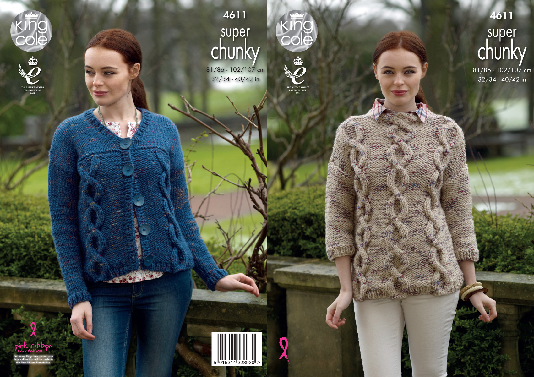 King cole ladies super chunky knitting pattern cable knit jumper king cole ladies super chunky knitting pattern cable knit jumper cardigan 4611 bankloansurffo Gallery
