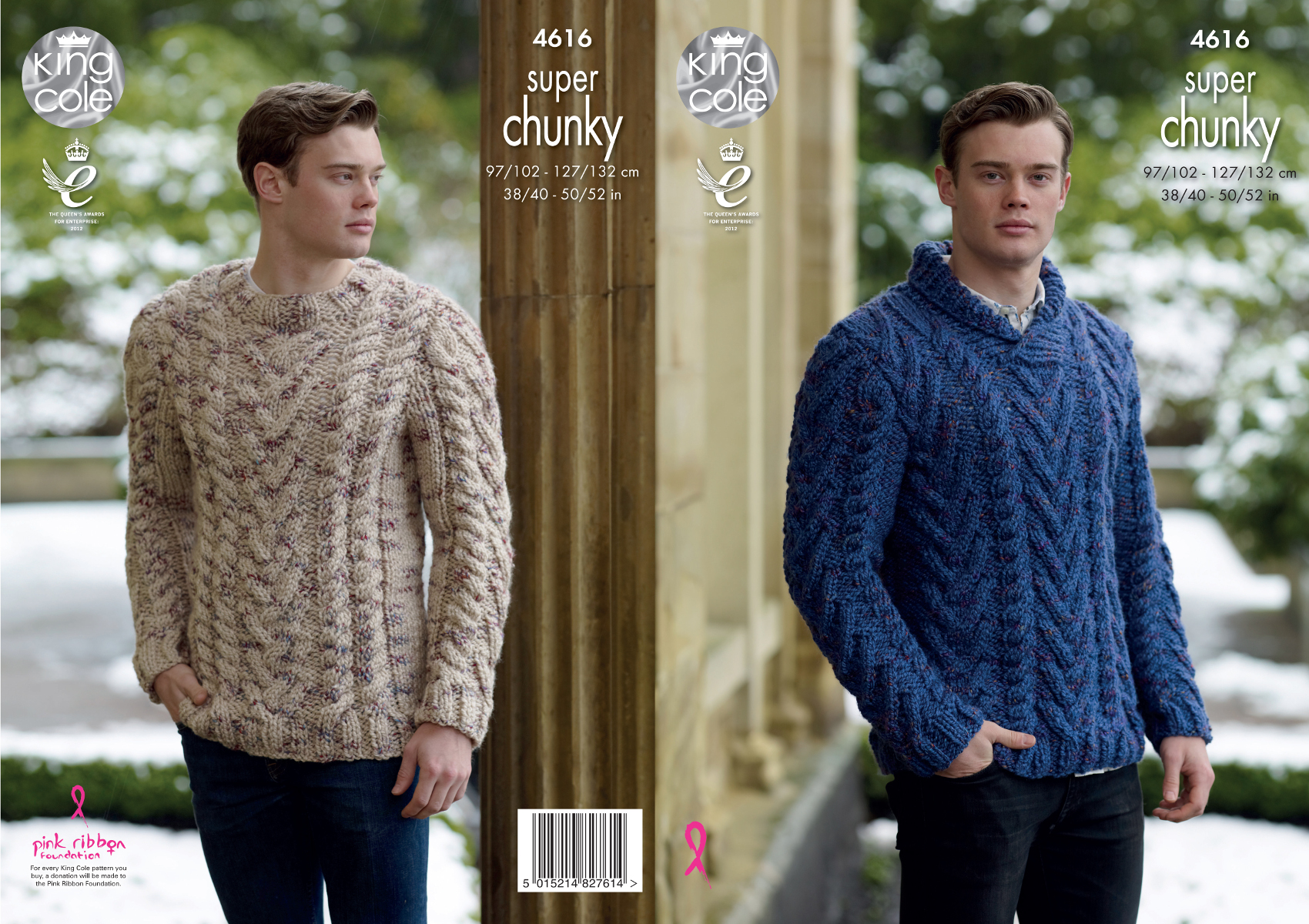 Mens super chunky knitting pattern king cole cabled long sleeve please look at images below for the chart showing measurements yarn and materials requirement to make this garment bankloansurffo Gallery