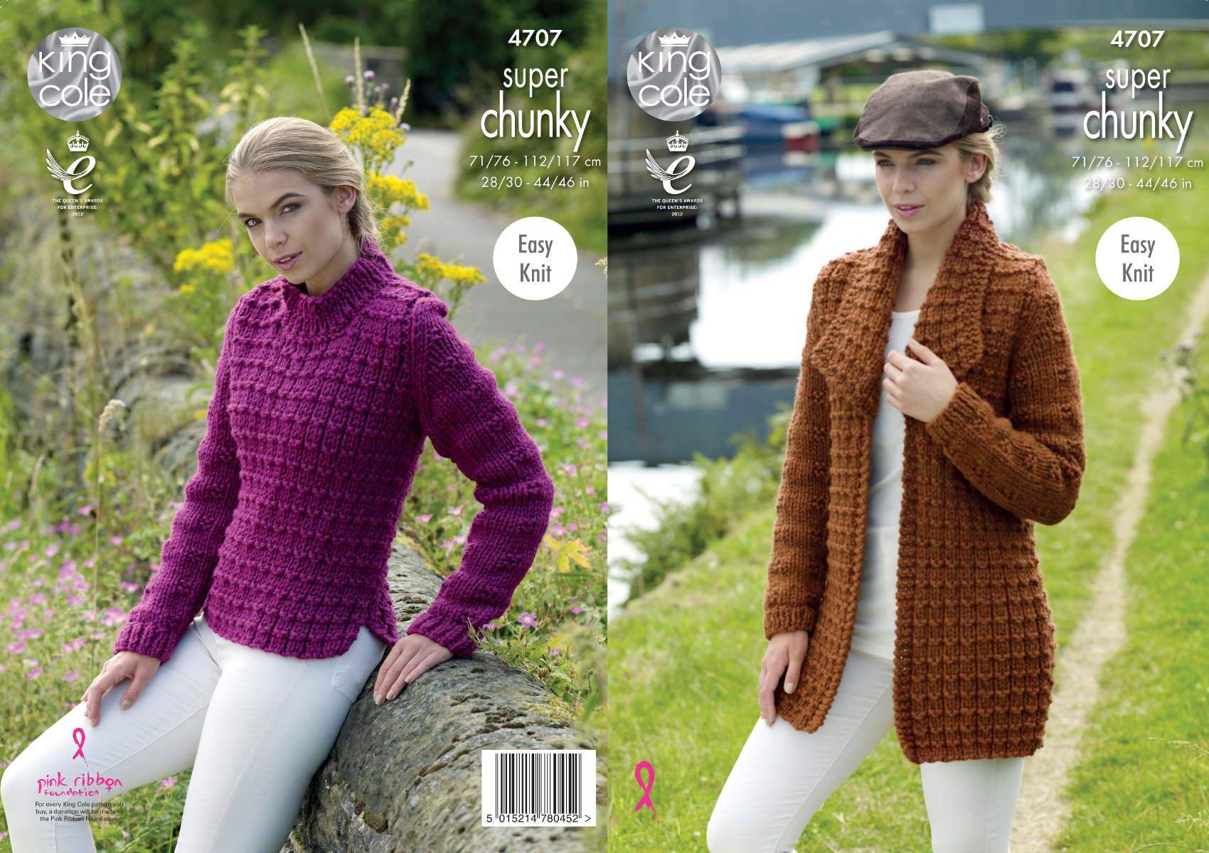 caf100bbf King Cole Ladies Super Chunky Knitting Pattern Easy Knit Jacket ...
