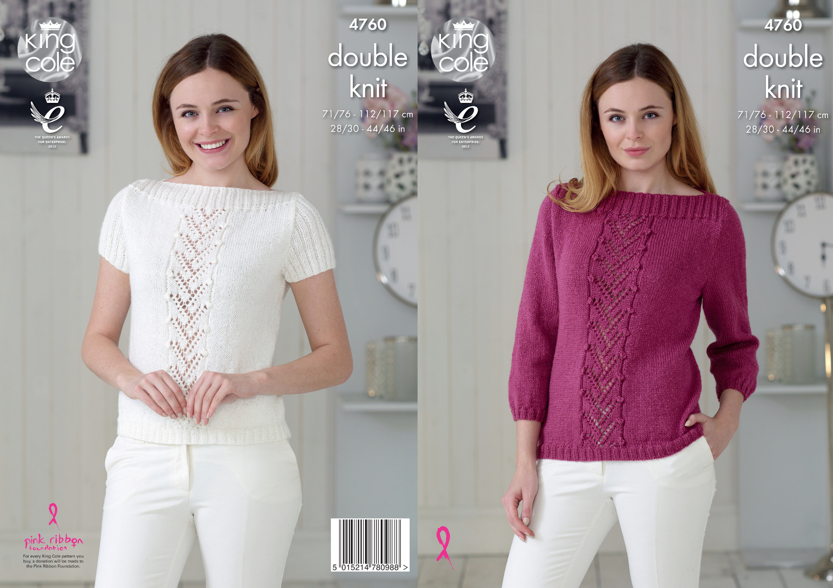 King Cole Ladies Double Knitting Pattern Lace Detail Boat Neck ...