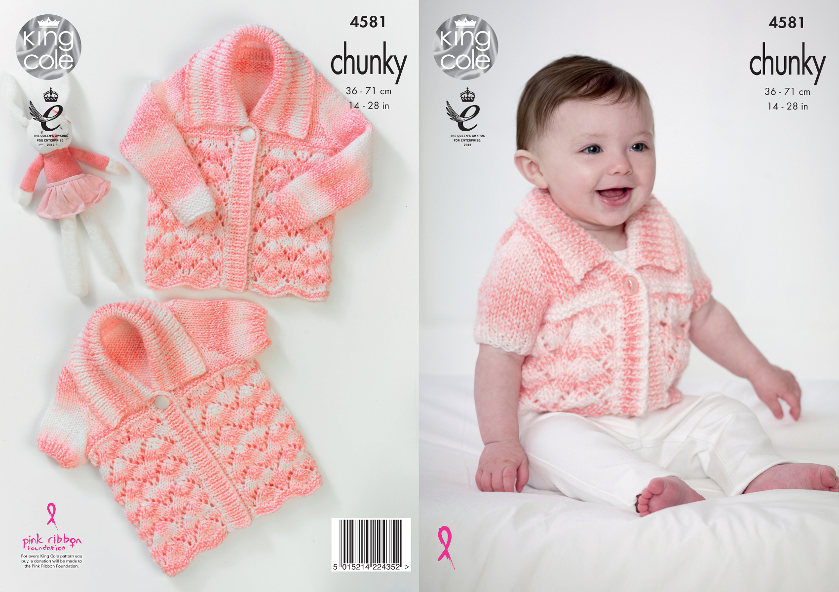 Baby short or long sleeve lace cardigans knitting pattern king baby short or long sleeve lace cardigans knitting pattern king cole chunky 4581 bankloansurffo Image collections