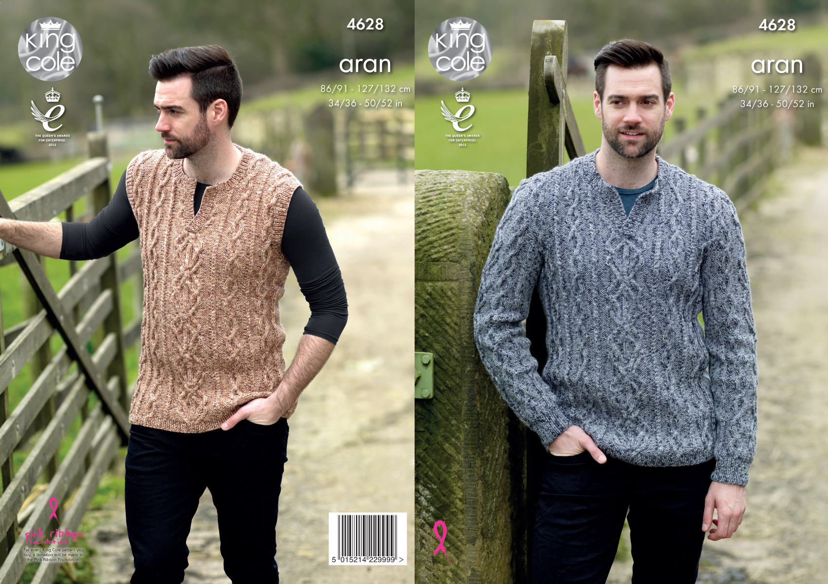 Mens cable detail v neck sweater slipover aran knitting pattern mens cable detail v neck sweater slipover aran knitting pattern king cole 4628 bankloansurffo Image collections