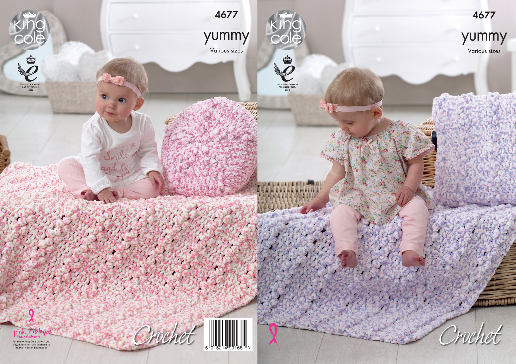 King Cole Yummy Chunky Crochet Pattern Baby Blanket Round Or Square
