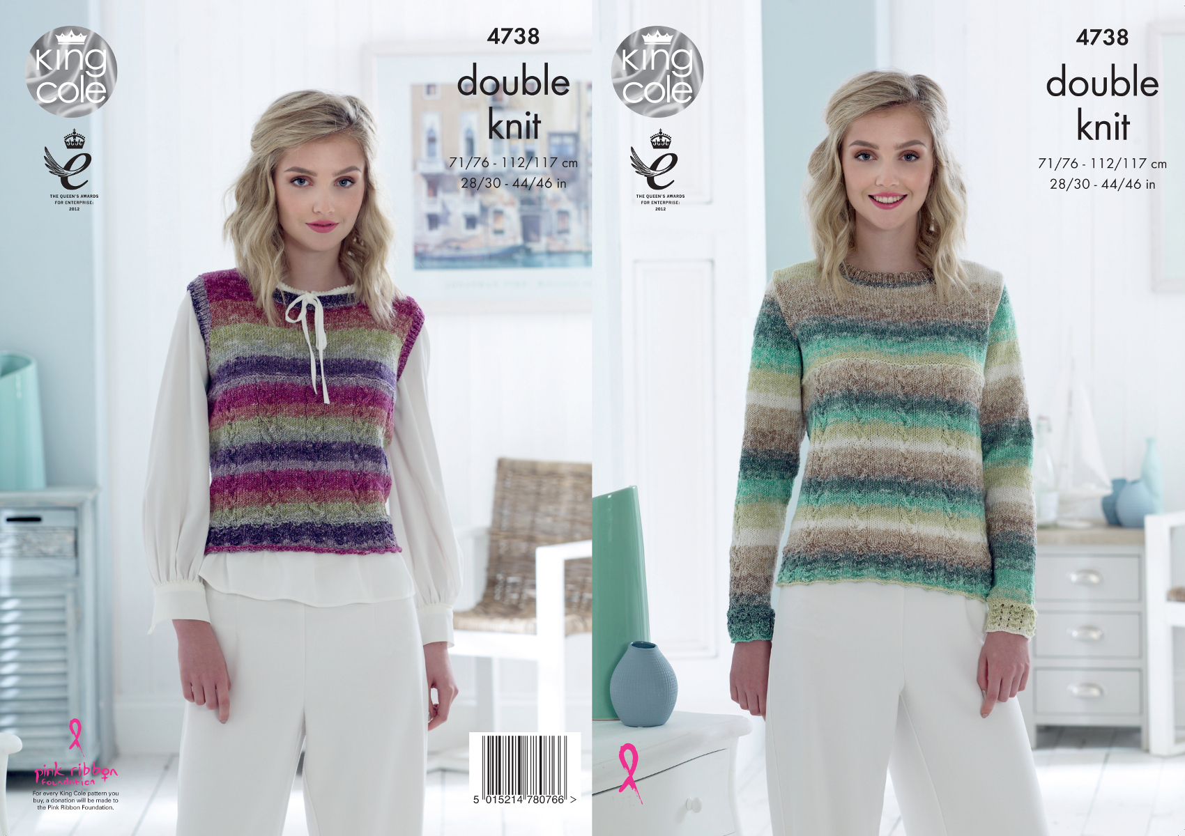 King Cole Ladies Double Knitting Pattern Womens Crossover Jumper /& Slipover 4929