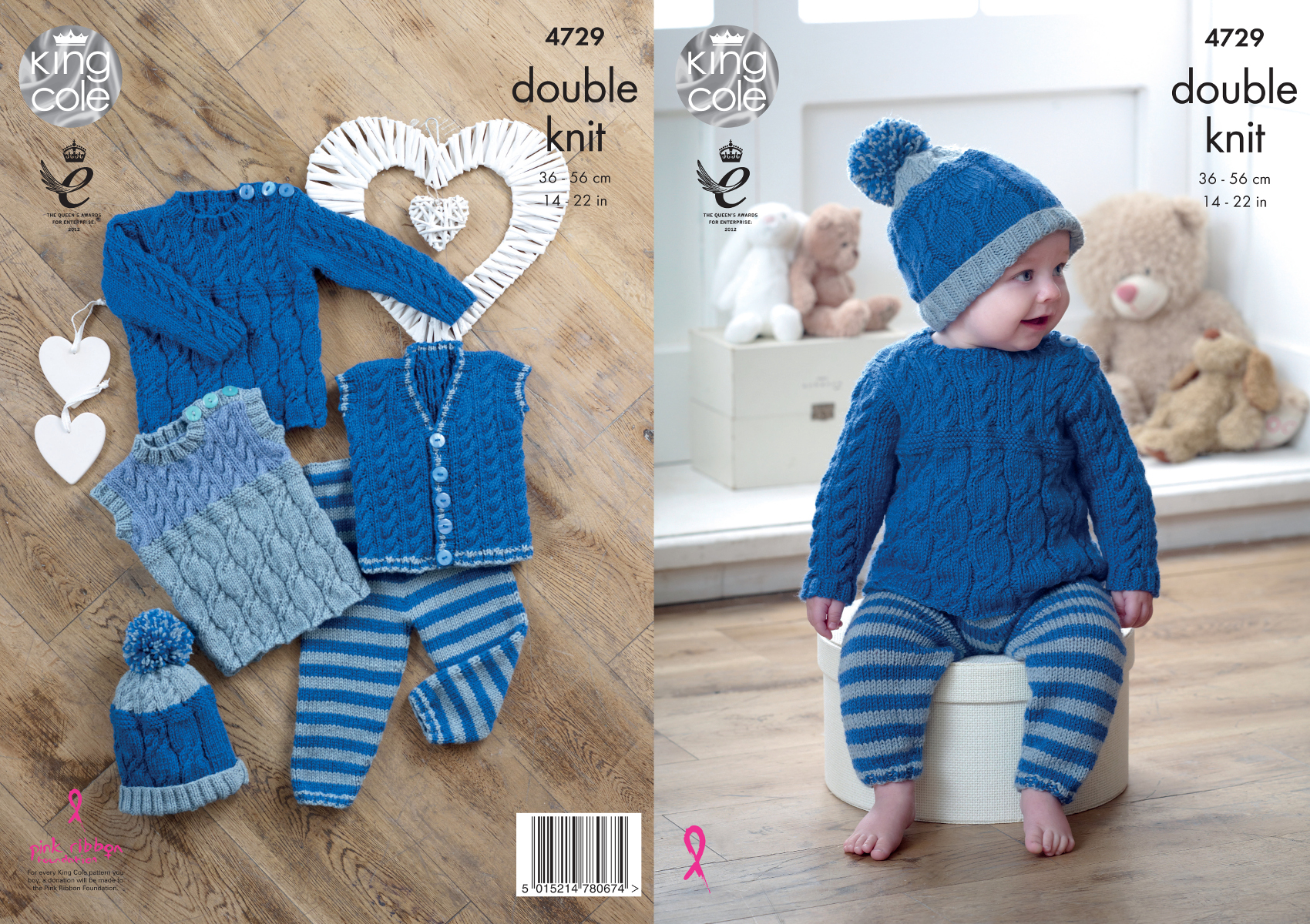 King Cole Baby DK Knitting Pattern Waistcoat Sweater Pullover ...