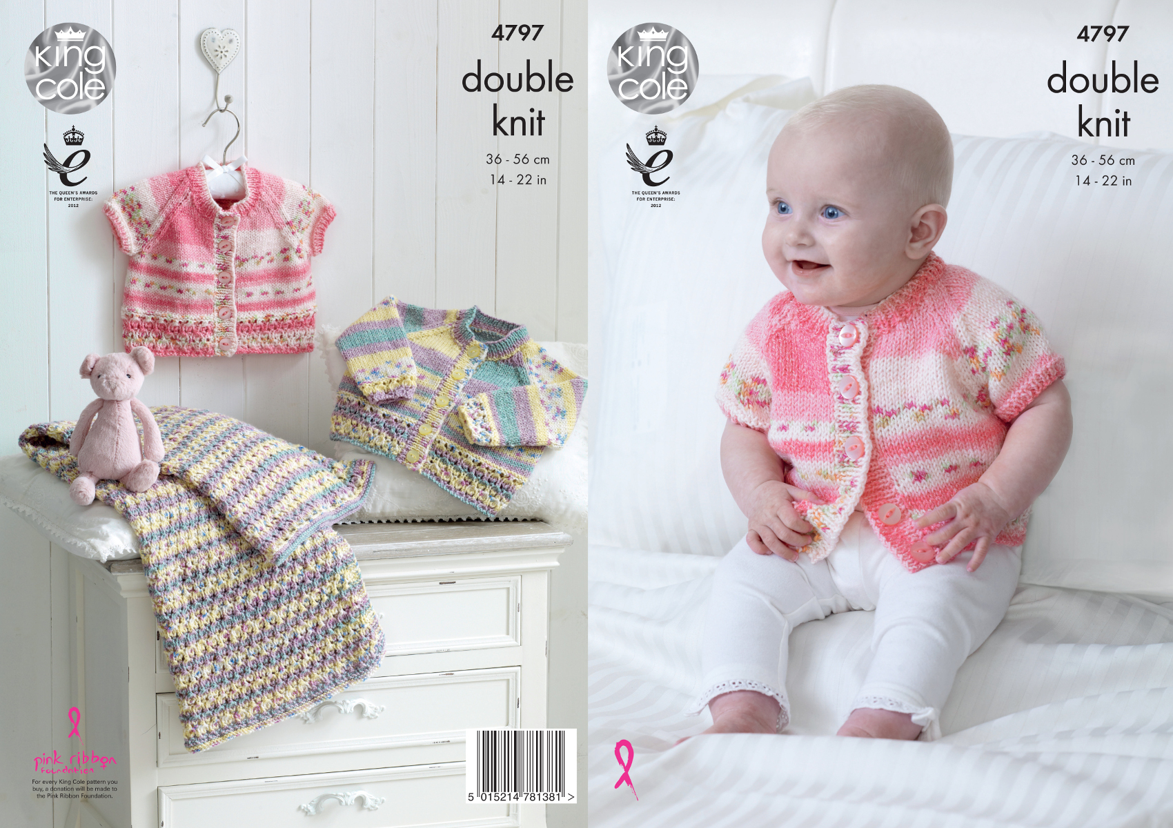 King Cole Ladies Double Knitting Pattern Short or Long Sleeved Cardigan 4856