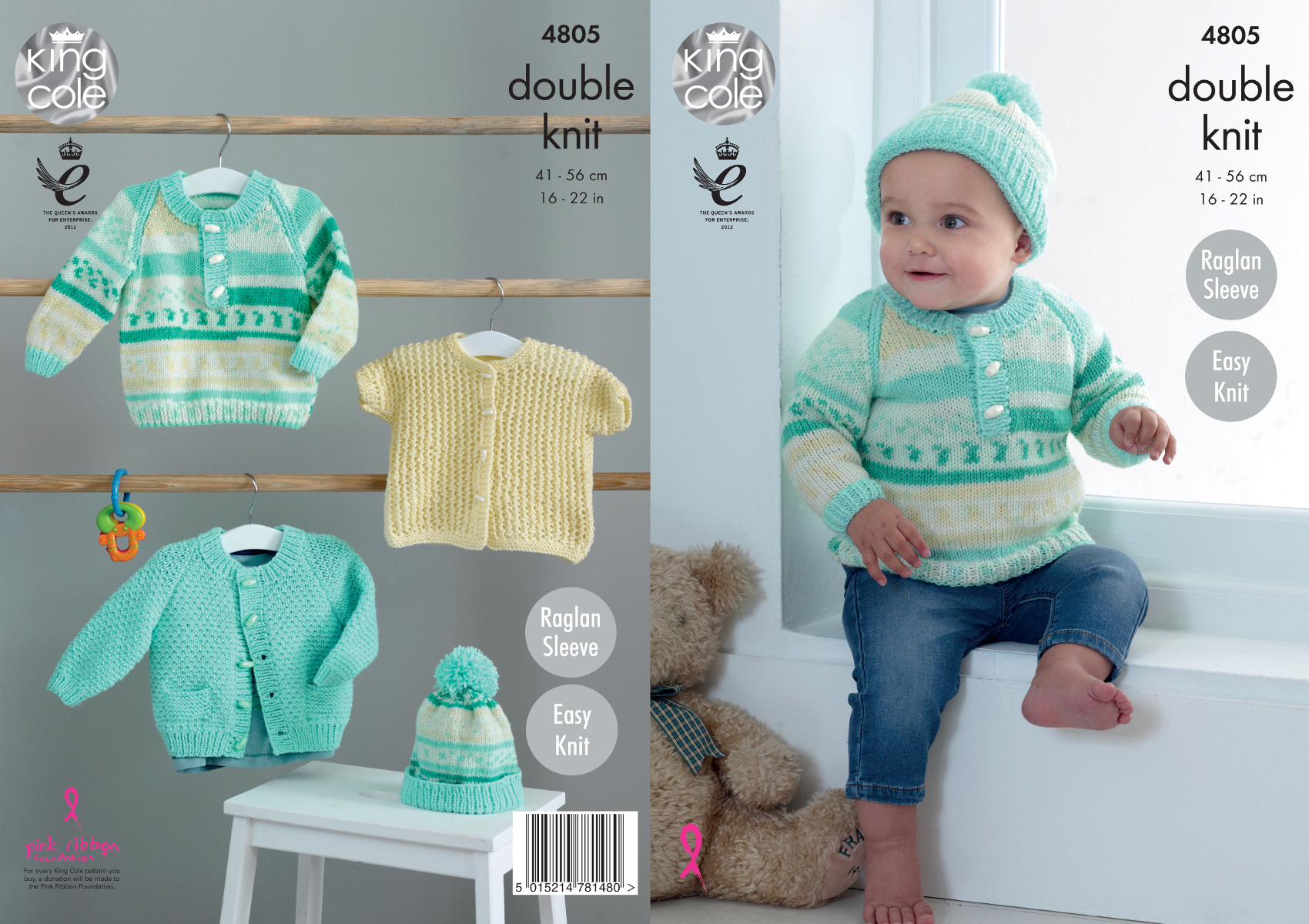 Easy knit baby knitting pattern jacket sweater cardigan hat king easy knit baby knitting pattern jacket sweater cardigan hat king cole dk 4805 bankloansurffo Image collections