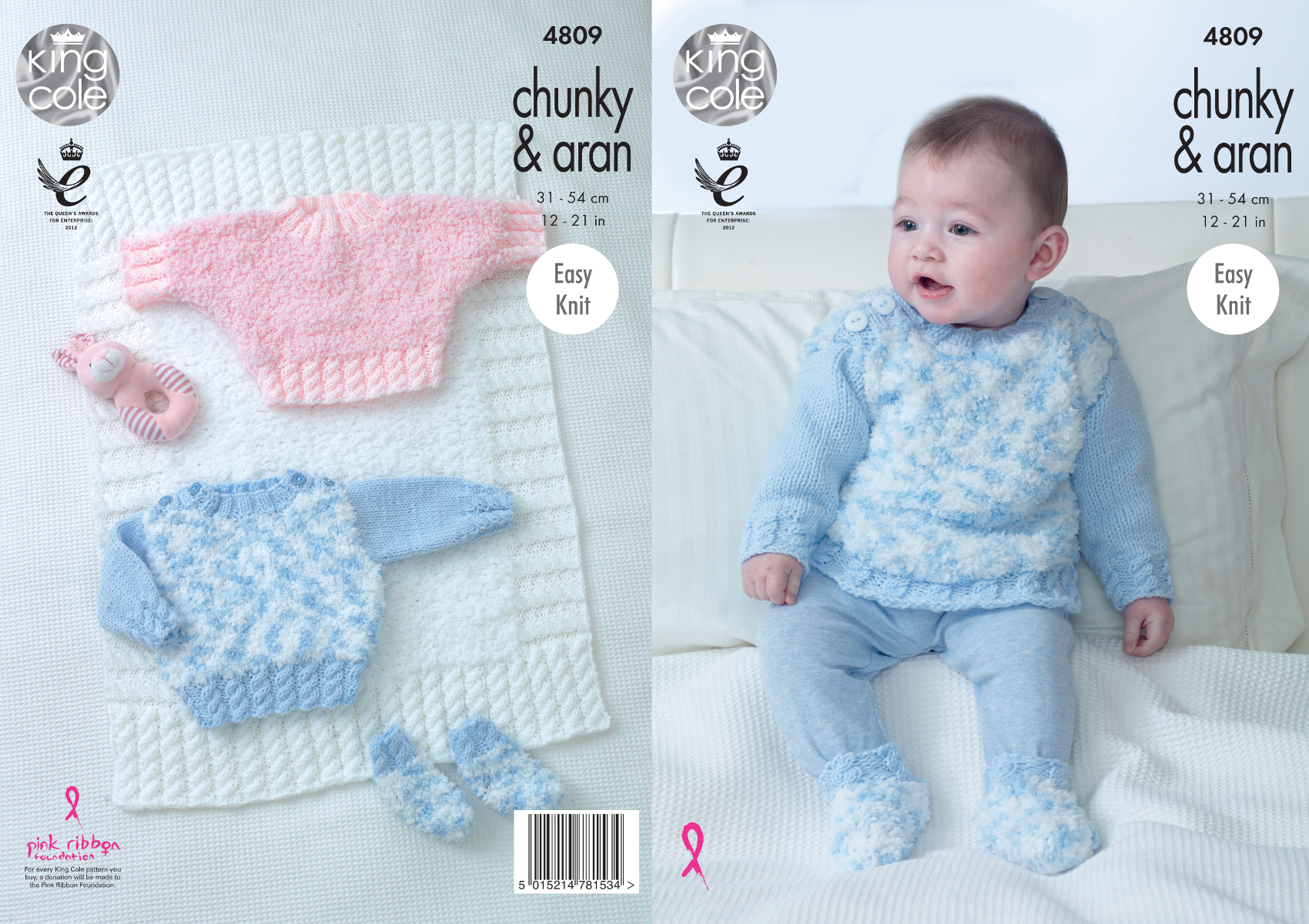 Baby knitting pattern jumper top blanket socks king cole chunky baby knitting pattern jumper top blanket socks king cole chunky with aran 4809 bankloansurffo Image collections