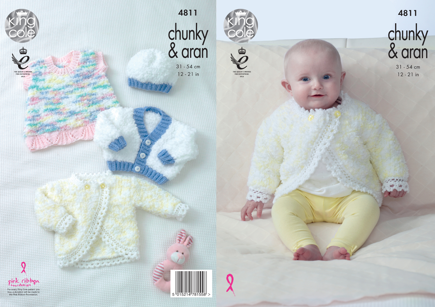 Baby knitting pattern cardigans dress hat king cole chunky with baby knitting pattern cardigans dress hat king cole chunky with aran 4811 bankloansurffo Image collections