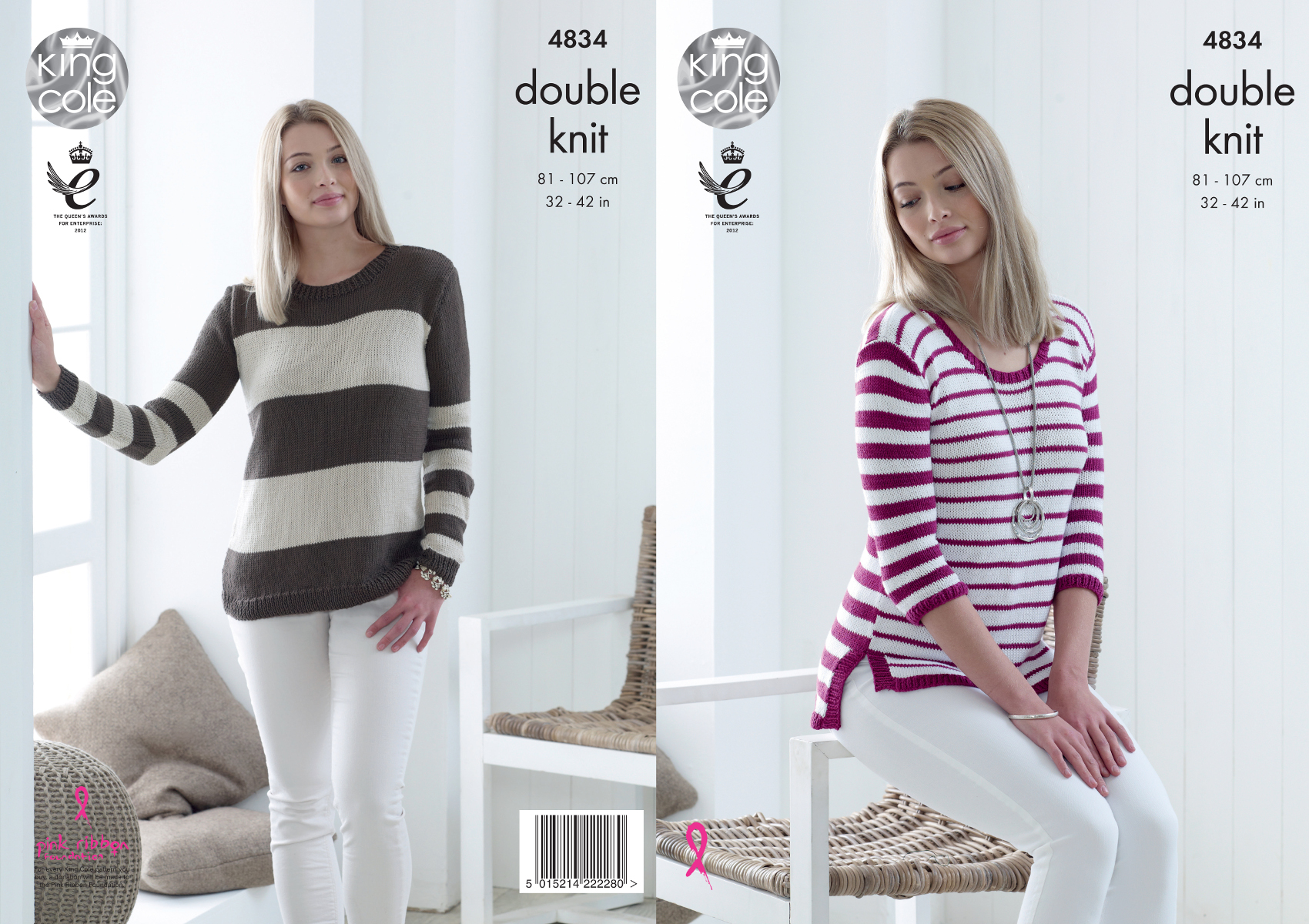 Double Knitting Pattern Womens Striped Sweaters Jumpers King Cole ...