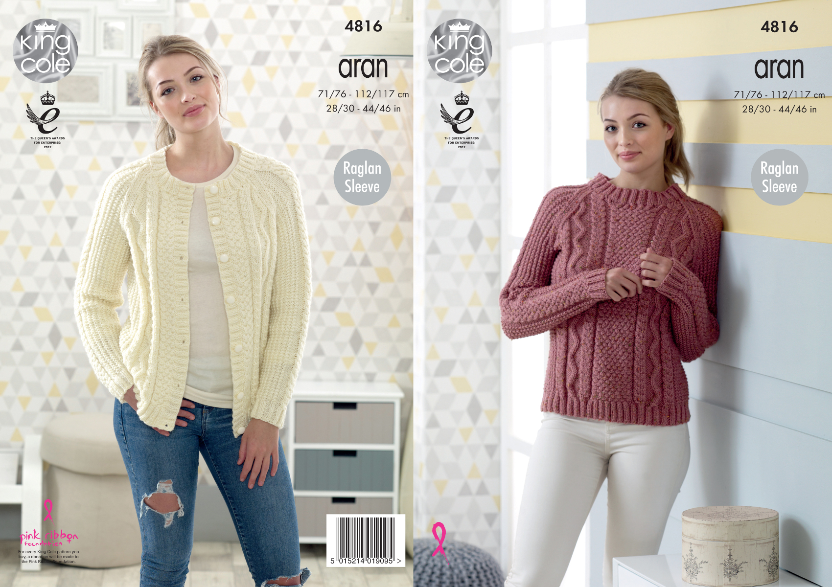 Knitting Jumper Pattern : Womens raglan sleeve cardigan sweater knitting pattern king cole