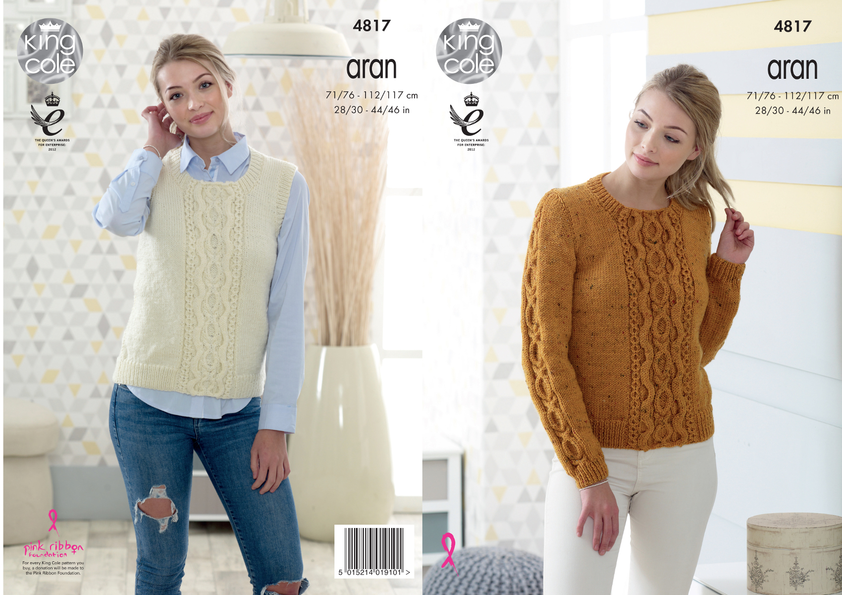 King Cole Ladies Aran Knitting Pattern Womens Cable Knit Sweater ...