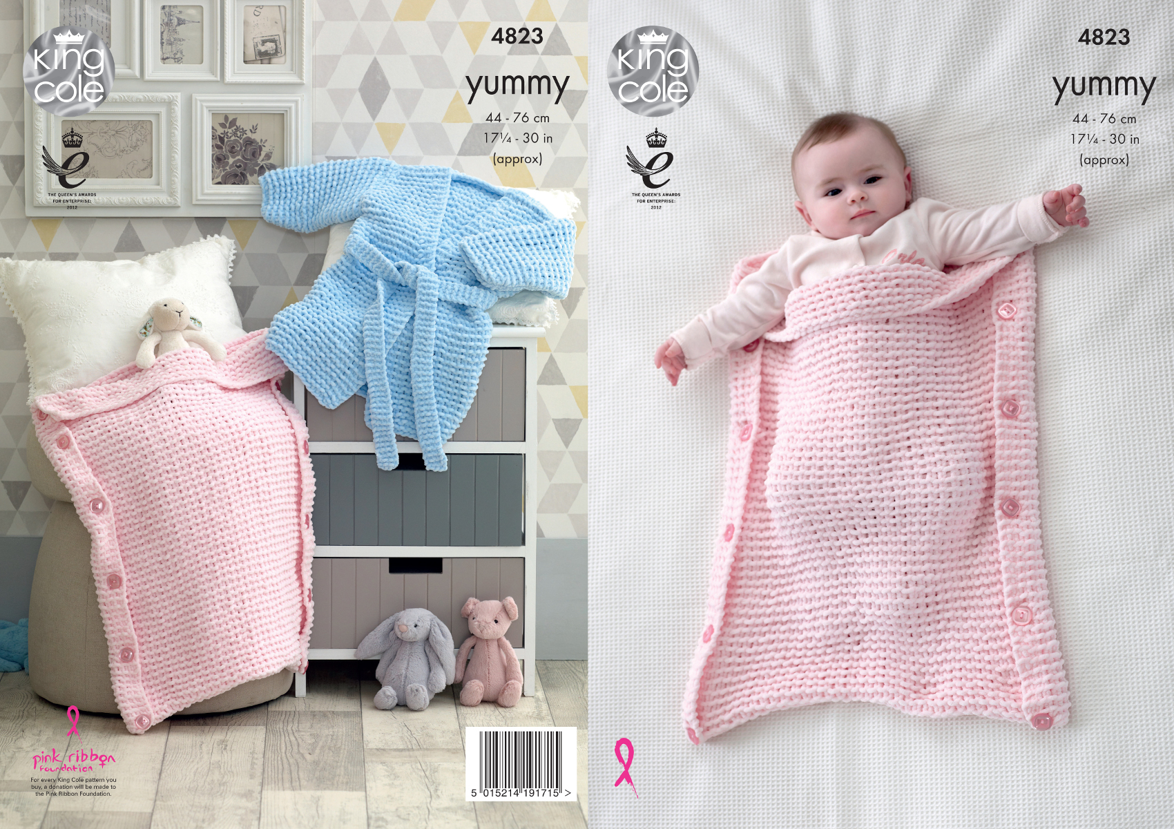 Baby knitting pattern bath robe hooded sleeping bag king cole baby knitting pattern bath robe hooded sleeping bag king cole yummy chunky 4823 bankloansurffo Image collections