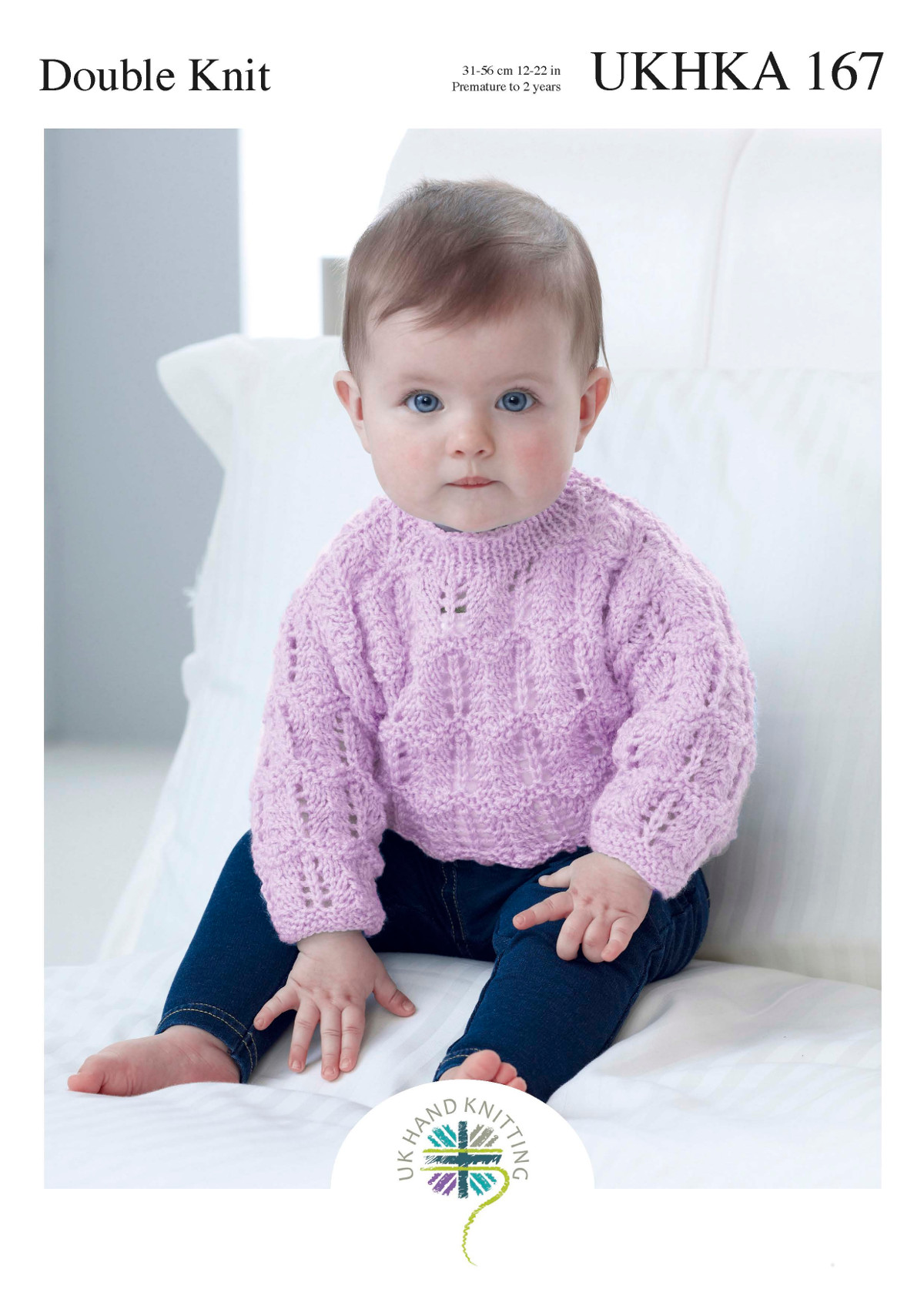 Double Knitting DK Pattern Baby Cabled Round or V Neck Cardigan Jumper UKHKA 176