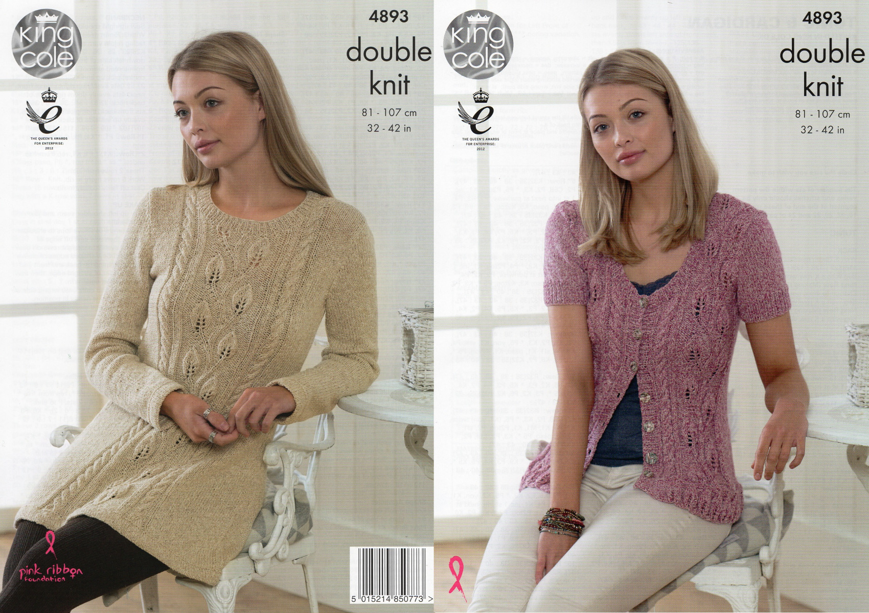 King Cole Ladies Double Knitting Pattern Womens Lace Detail Tunic ...