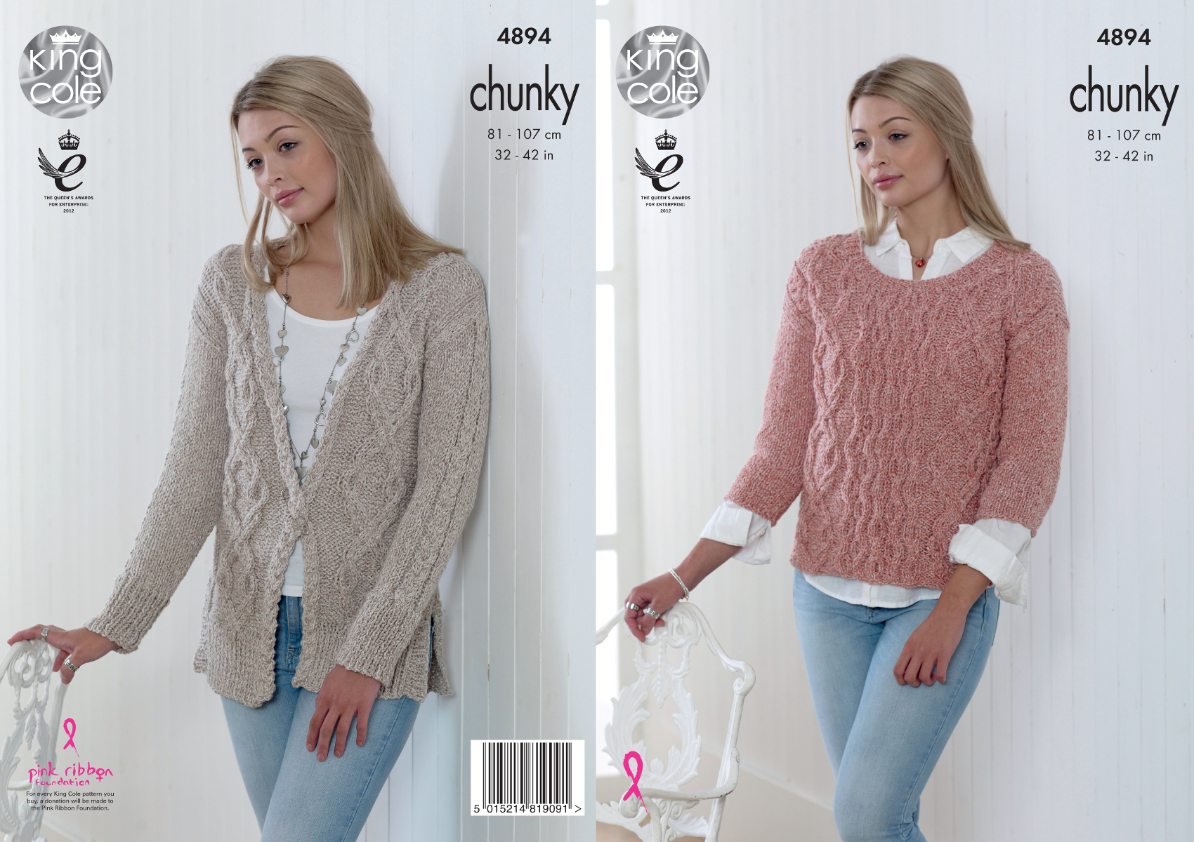 Chunky Knitting Pattern Womens Cable Knit Sweater & Cardigan King ...