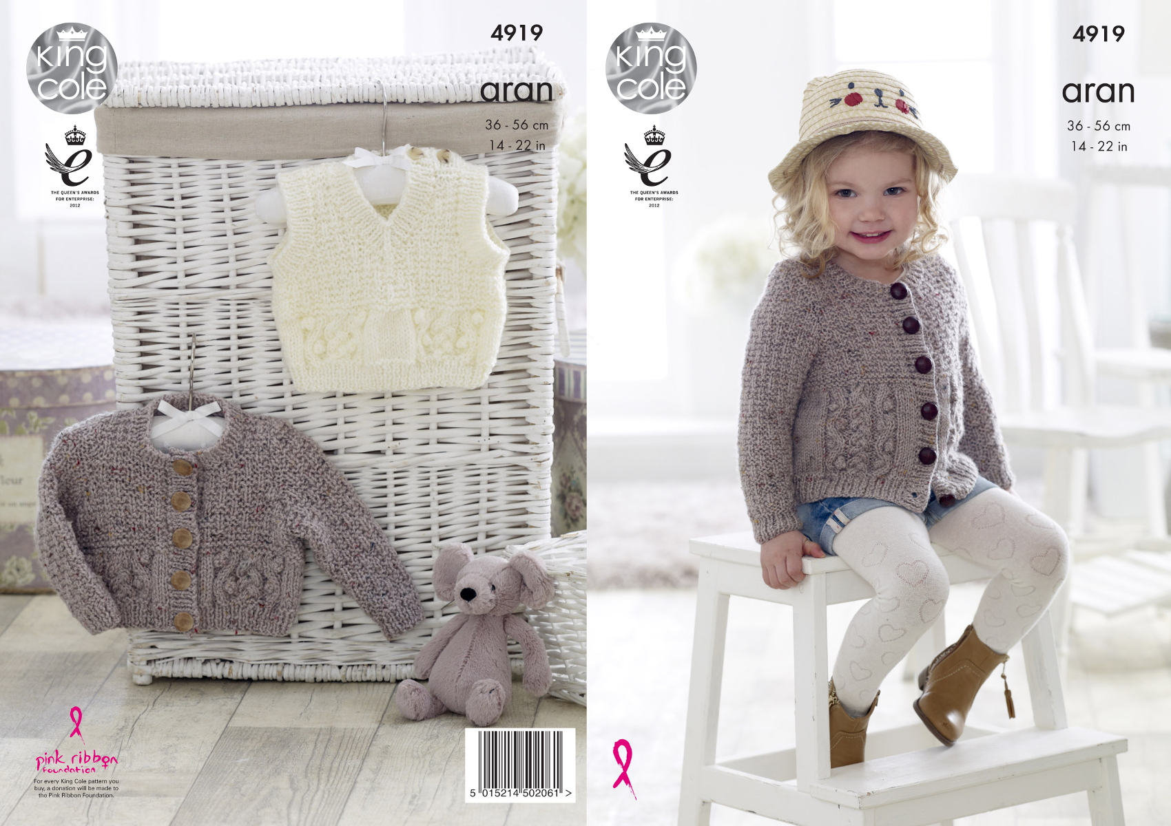 Girls Aran Knitting Pattern Childs Cable Knit Cardigan & Slipover ...