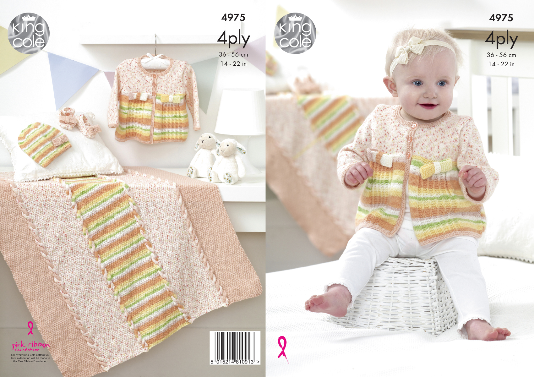 Baby knitting pattern jacket hat shoes blanket king cole big baby knitting pattern jacket hat shoes blanket king cole big value 4 ply 4975 bankloansurffo Image collections
