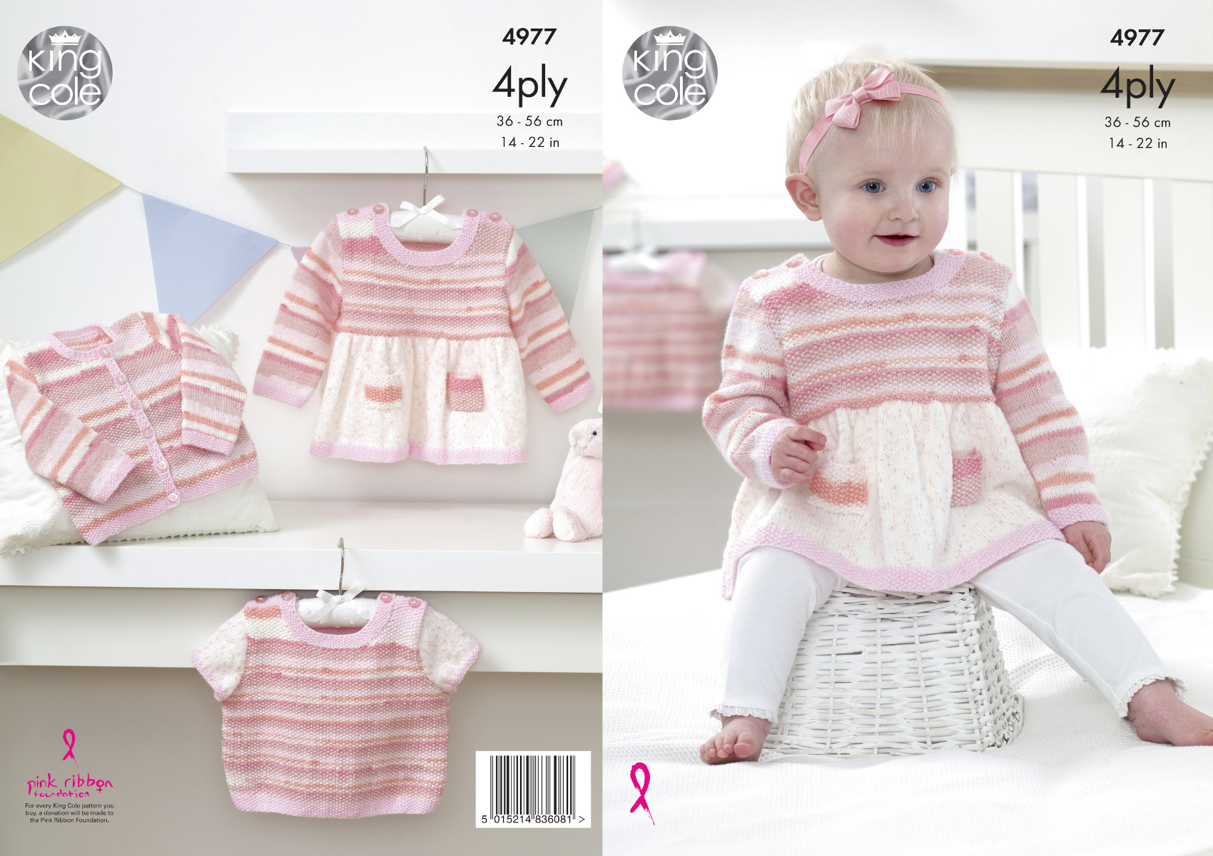 Baby knitting pattern dress cardigan sweater king cole big value baby knitting pattern dress cardigan sweater king cole big value 4 ply 4977 bankloansurffo Image collections