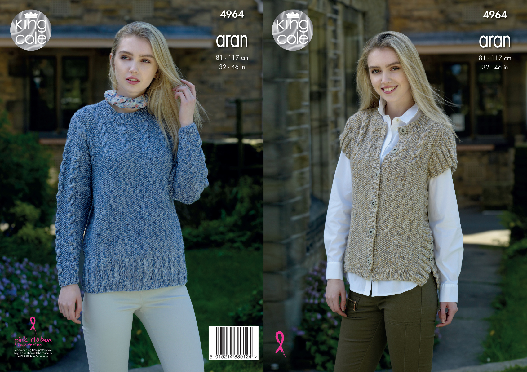 King Cole Ladies Aran Knitting Pattern Womens Cable Knit Sweater