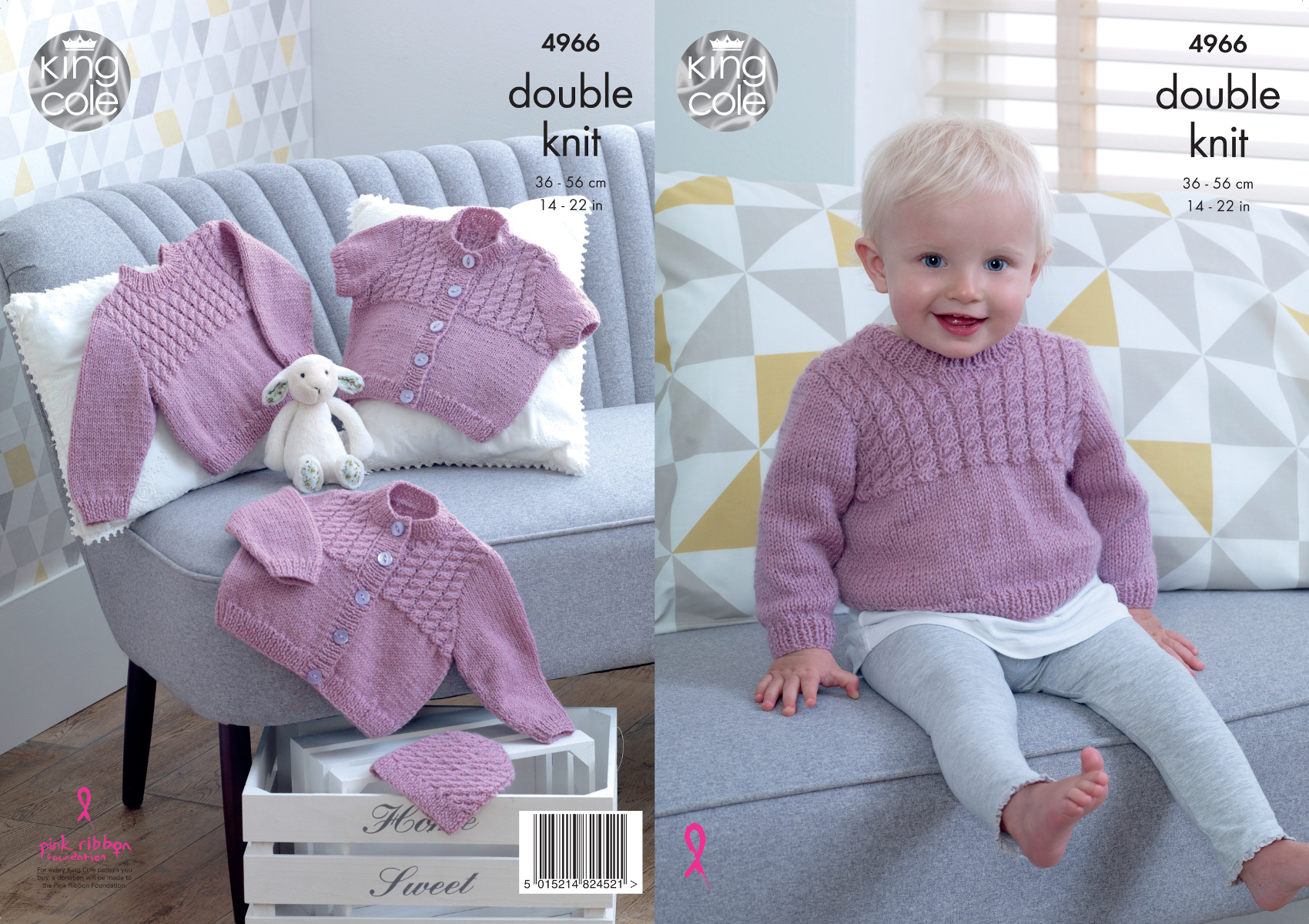 Baby double knitting pattern cable knit sweater cardigans hat baby double knitting pattern cable knit sweater cardigans hat king cole 4966 bankloansurffo Choice Image