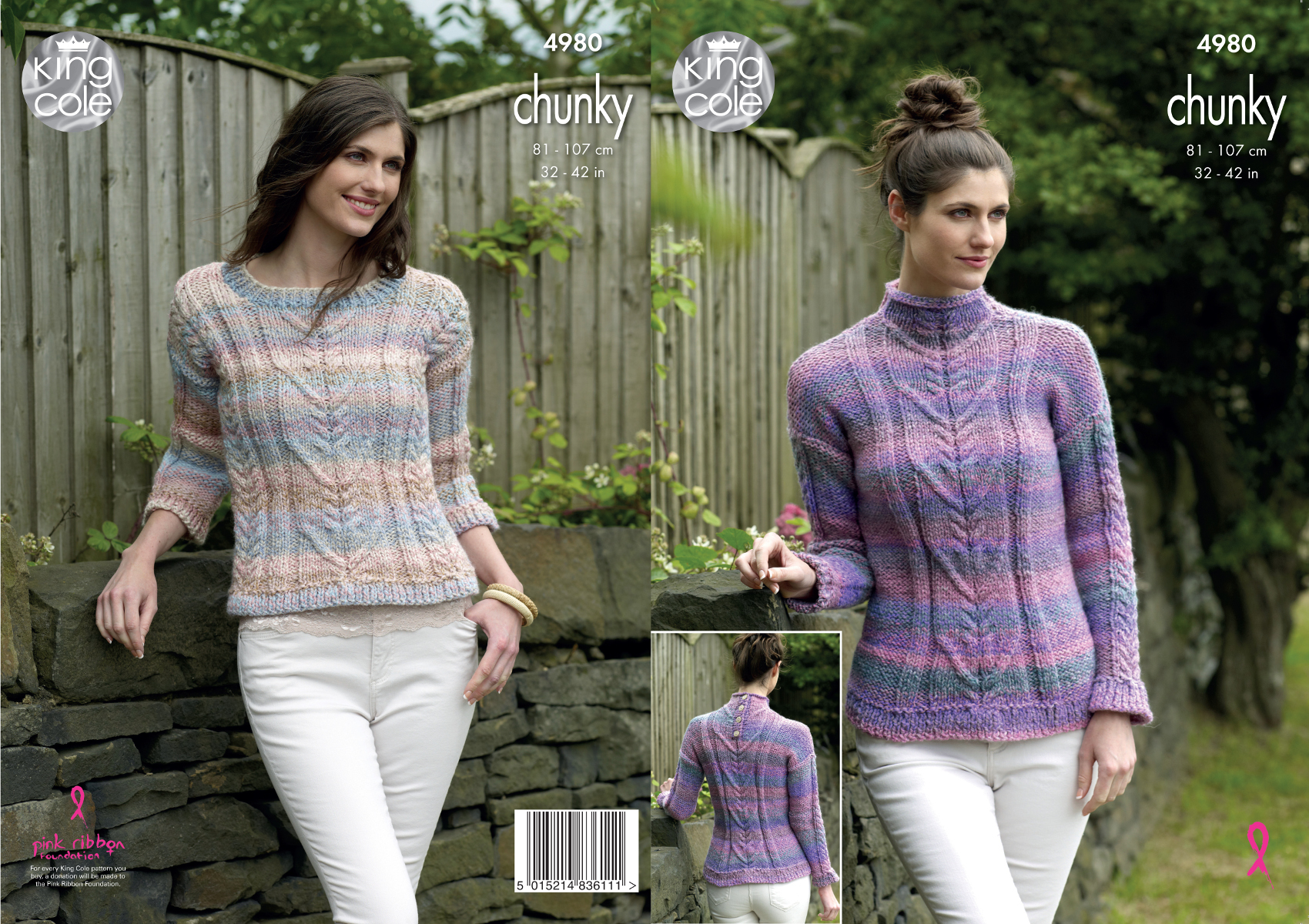 King Cole 4980 Knitting Pattern Sweater