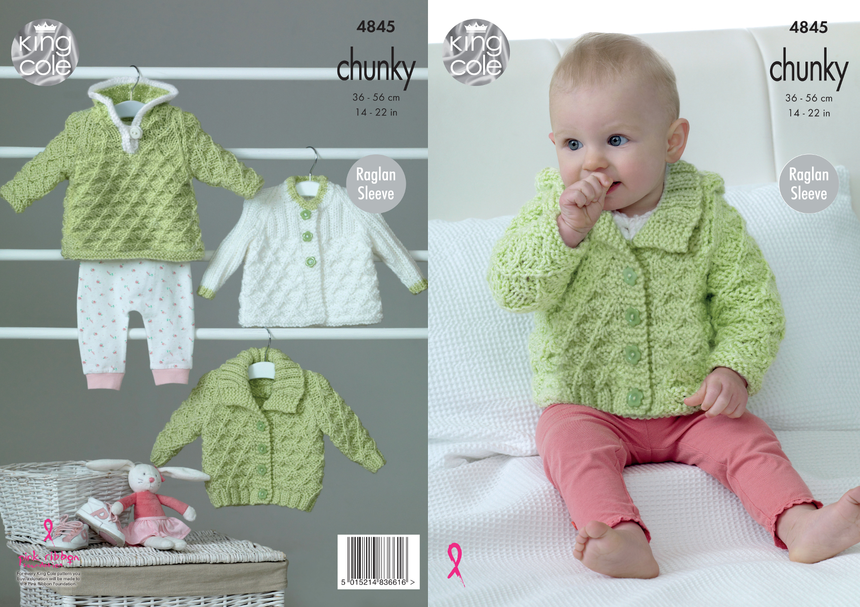 d9e8f0caf King Cole Baby Chunky Knitting Pattern Raglan Hoody Jacket   Matinee ...