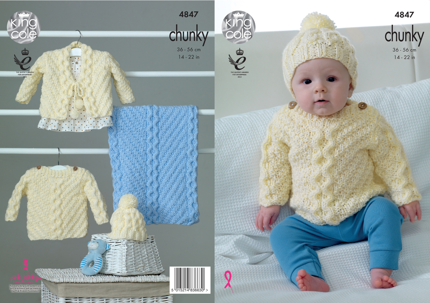 8f458b457 Chunky Knitting Pattern King Cole Baby Cable Sweater Cardigan Hat   Blanket  4847