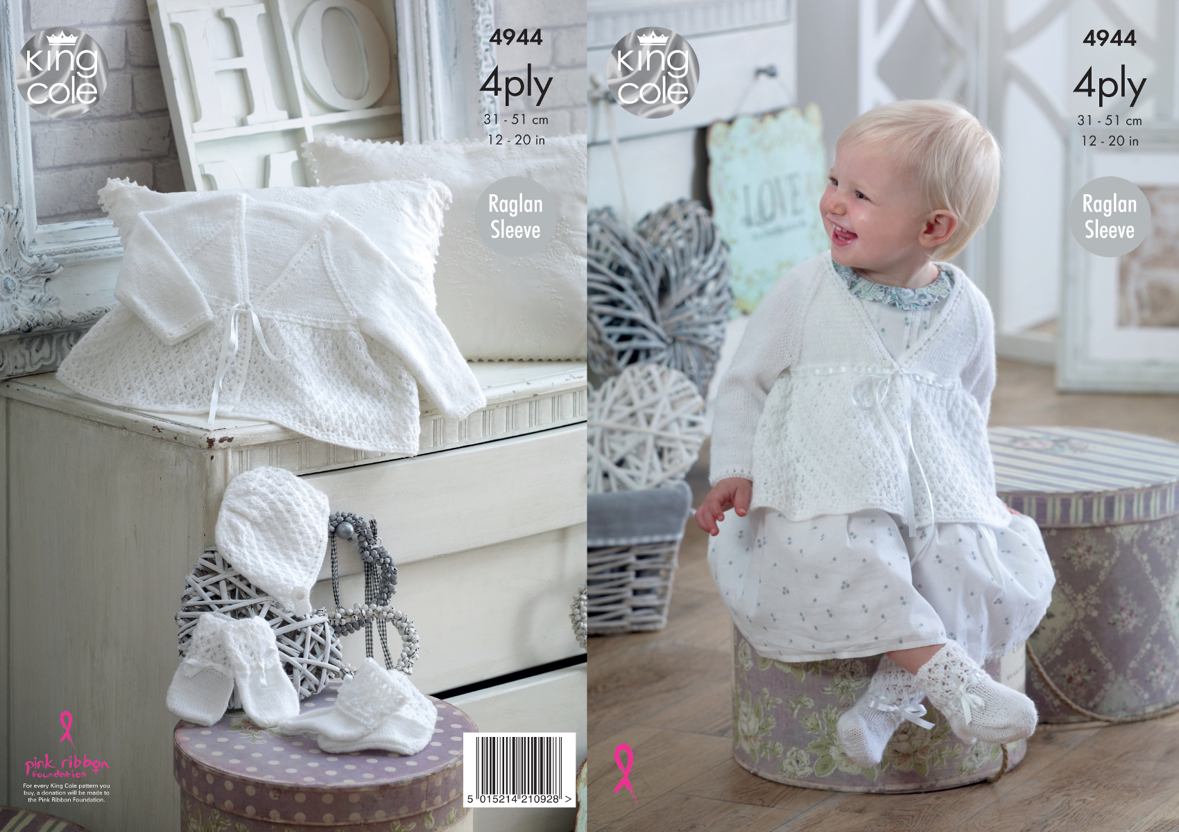 6d712f582183 Baby Knitting Pattern Matinee Coat Bonnet Bootees Mittens King Cole ...