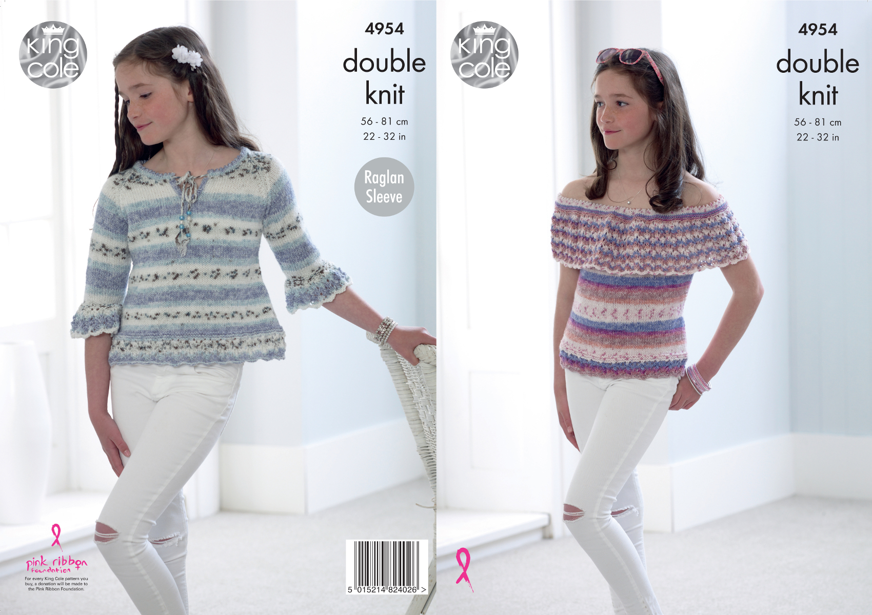KNITTING PATTERN Ladies Vertical Lace Top Capped Sleeve Sweater King Cole DK