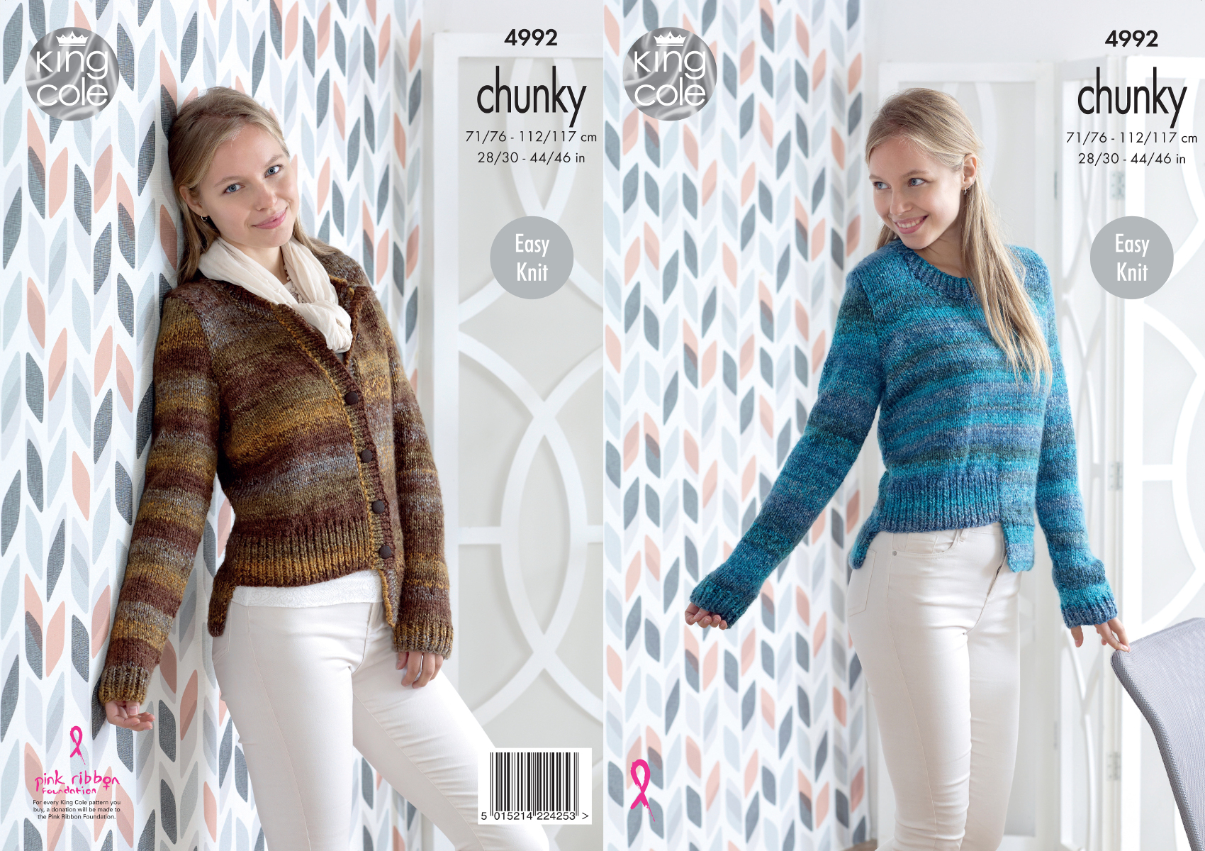 King Cole Ladies Chunky Knitting Pattern Womens Easy Knit Jumper