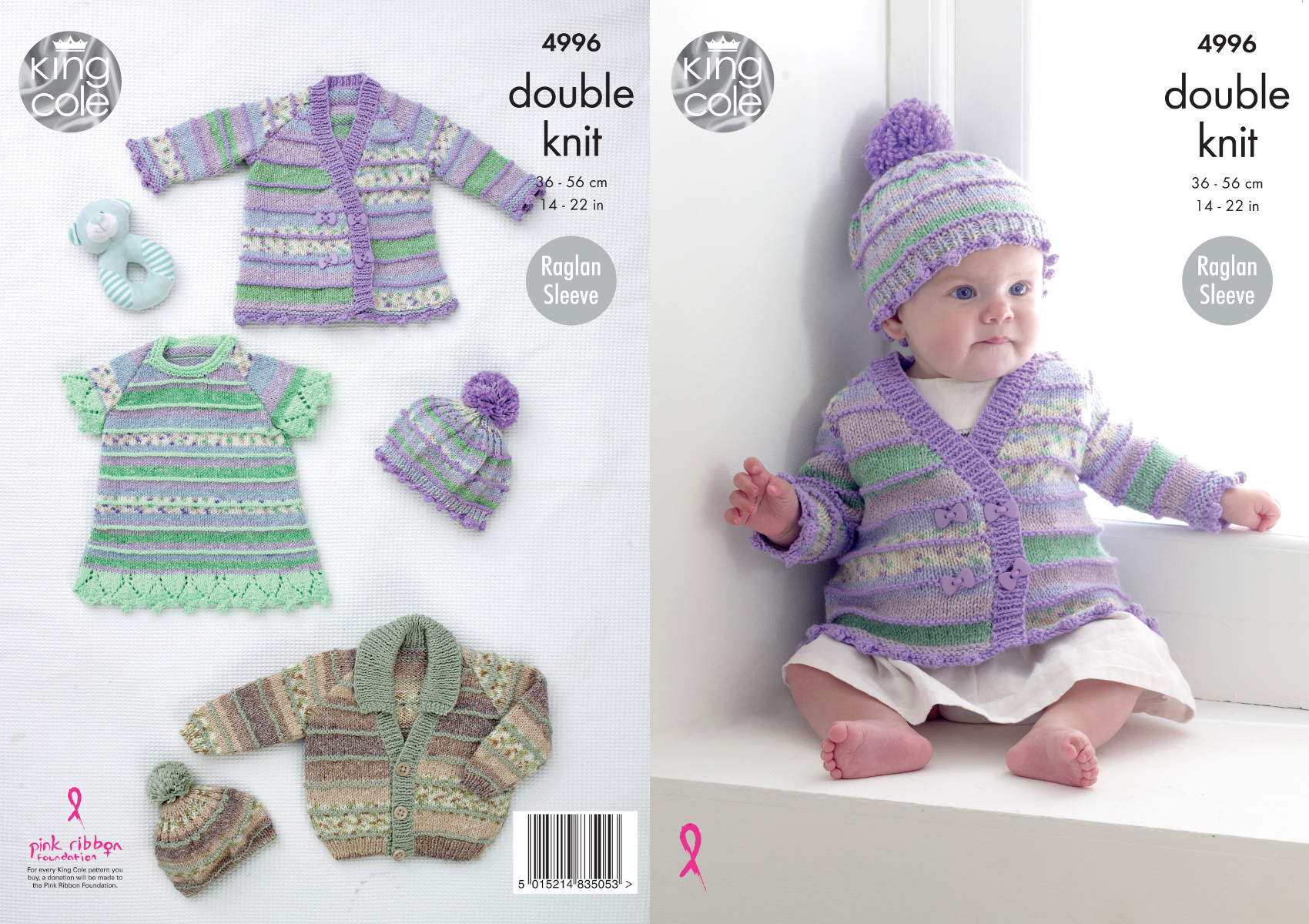 BHKC 21 Baby Girl Double Knitting Pattern Dress with Optional Embroidery Flowers