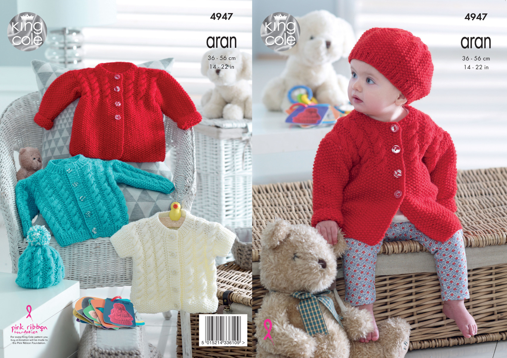 db1a67828 King Cole Baby Aran Knitting Pattern for Cable Knit Jackets Cardigan ...