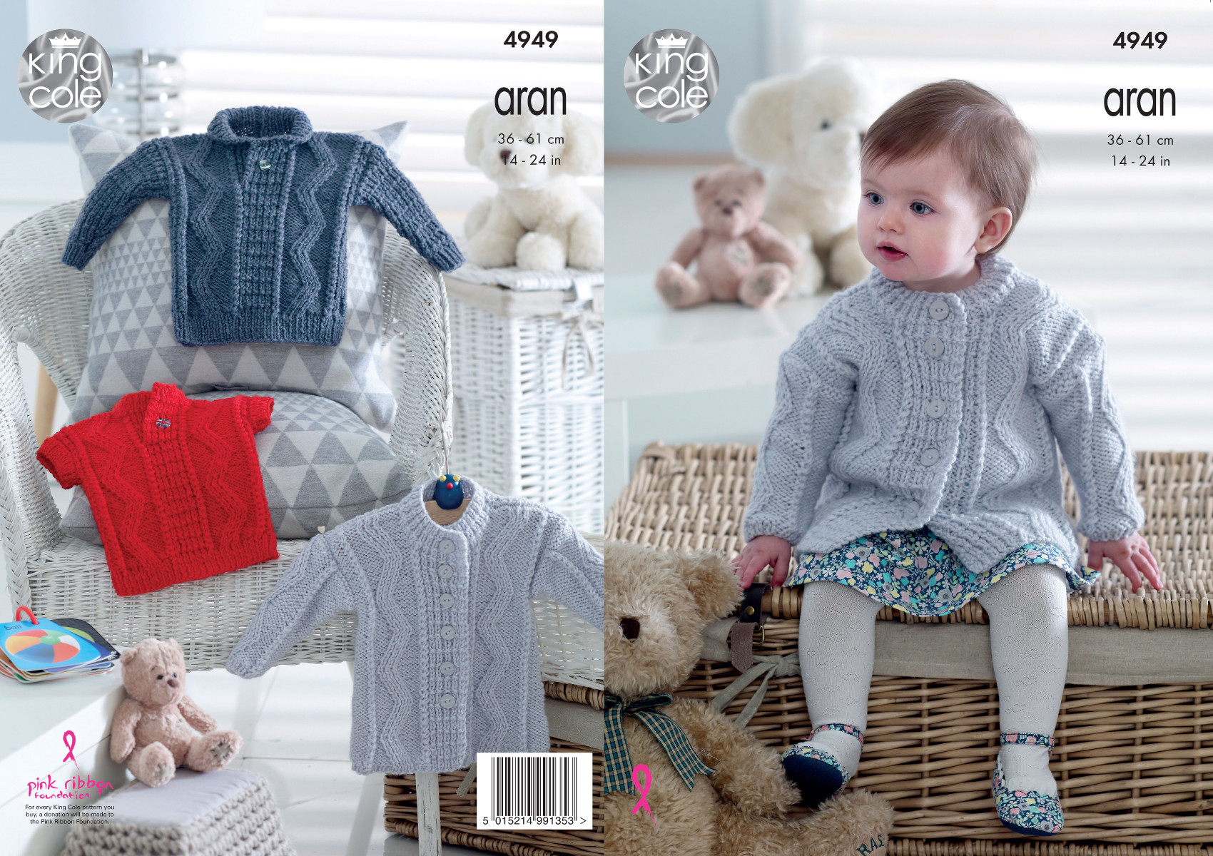 King Cole Baby Aran Knitting Pattern Cabled Coat Jumper Sleeveless ...