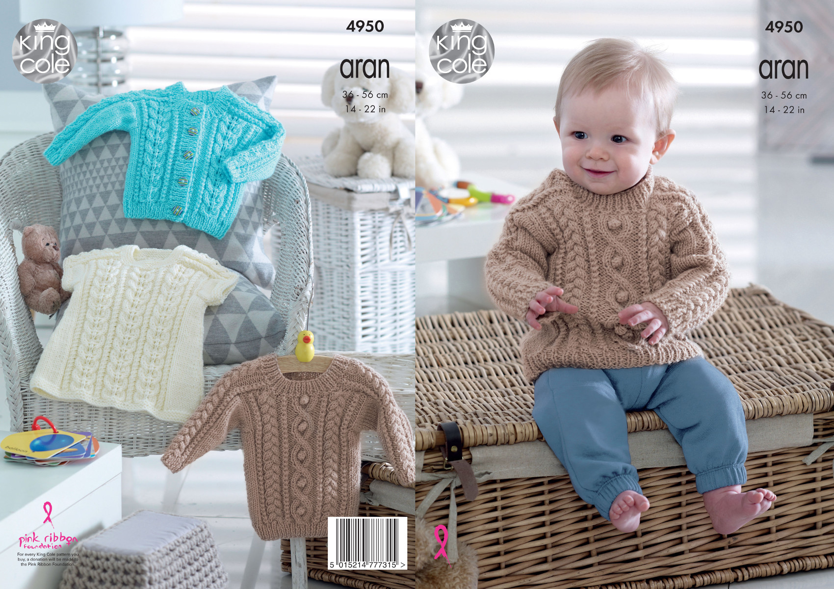 715abe228f91 King Cole Baby Aran Knitting Pattern Cable Knit Sweater Cardigan ...