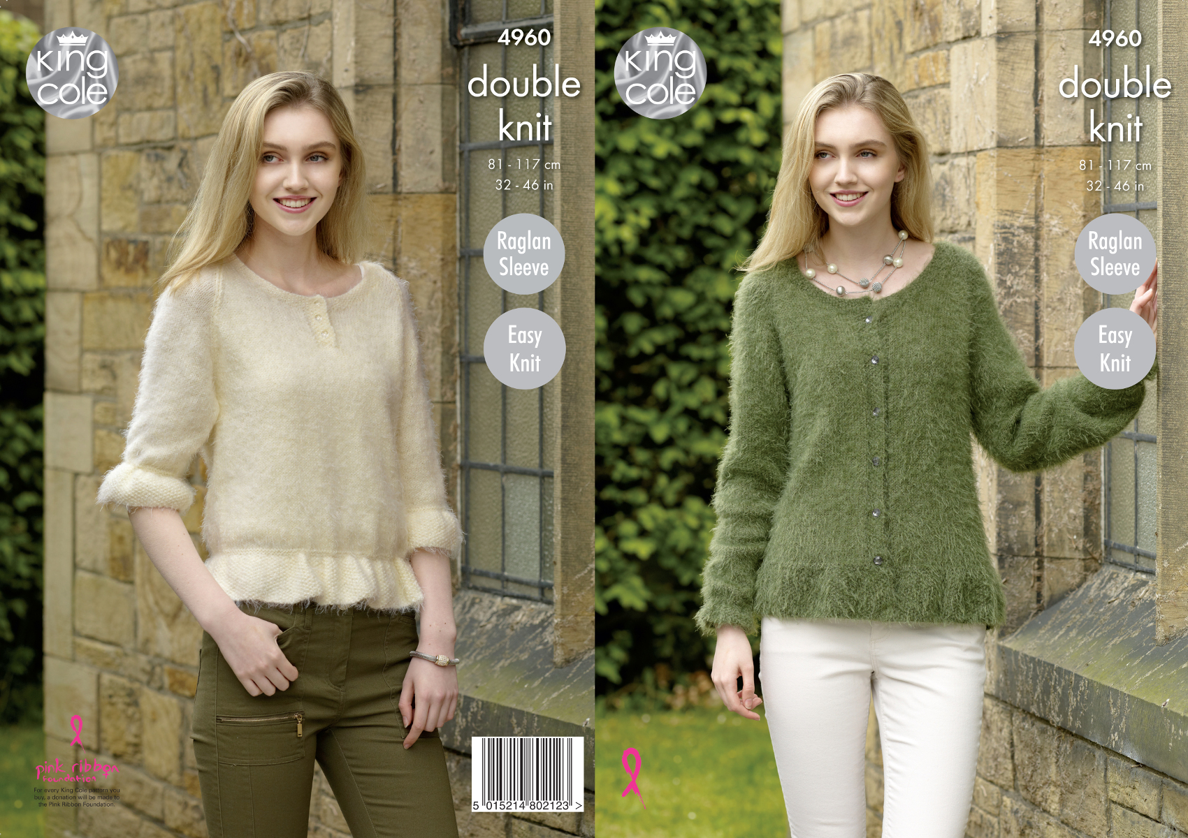 King Cole Ladies Easy Knit Double Knitting Pattern Raglan Cardigan ...